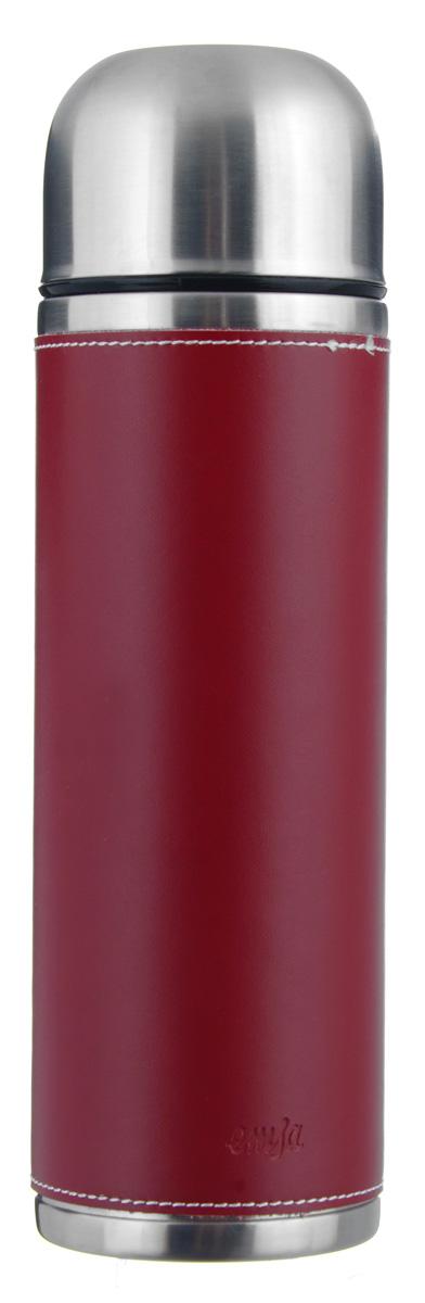 Термос Emsa Senator Class, цвет: красный, 0,5 л502434Простая и гармоничная форма термоса Emsa Senator Class, выполненного из стали, удовлетворит желания любого потребителя. Внешняя сторона изделия одета в кожаный чехол, что позволяет надежно держать его в руках. Термос оснащен герметичным клапаном и крышкой, которую можно использовать в качестве стакана, а благодаря системе высококачественной вакуумной изоляции он сохранит ваши напитки горячими или холодными надолго. Диаметр горлышка термоса: 5 см. Диаметр дна термоса: 7 см. Высота термоса (с учетом крышки): 23,5 см. Сохранение холодной температуры: 24 ч. Сохранение горячей температуры: 12 ч.