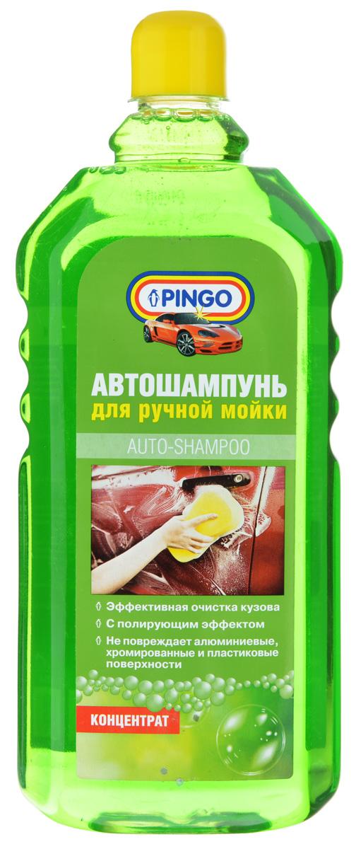 Автошампунь Pingo для ручной мойки, концентрат, 1 л85030-5Уникальная быстродействующая формула шампуня Pingo обеспечивает эффективную и безопасную очистку кузова от загрязнений, придавая ему блеск и защитные свойства. Легко смывается водой, не повреждает алюминиевые, хромированные и пластиковые поверхности, не оставляет разводов. Состав: умягченная вода, ПАВ 5-15%, функциональная добавка, отдушка менее 5%, консервант менее 5%, краситель. Товар сертифицирован.