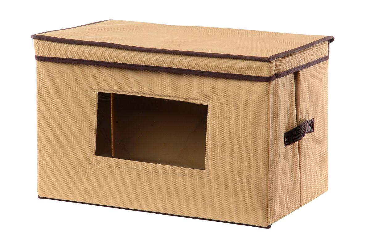 Кофр для хранения El Casa Соты, складной, с прозрачной вставкой, цвет: бежевый, 48 см x 31 см x 31 см370132Вместительный складной кофр El Casa Соты изготовлен из высококачественного нетканого материала, который обеспечивает естественную вентиляцию, позволяя воздуху проникать внутрь, но не пропускает пыль. Вставки из плотного картона хорошо держат форму, а прозрачная вставка из ПВХ позволяет легко просматривать содержимое. Для удобства в обращении изделие оснащено ручками. В сложенном виде изделие занимает минимум места, его легко хранить и перевозить. В таком кофре удобно хранить всевозможные предметы: одежду, белье, книги, игрушки, рукоделие, диски. Оригинальный дизайн сделает вашу гардеробную красивой и невероятно стильной. Размер кофра (в собранном виде): 48 см х 31 см х 31 см.