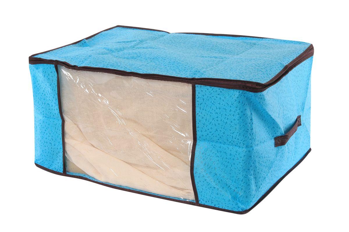 Кофр для хранения одеял и пледов El Casa Звезды, цвет: голубой, 60 см х 45 см х 30 см370189Вместительный кофр El Casa Звезды, изготовленный из дышащего нетканого волокна, предназначен для хранения одеял, пледов и домашнего текстиля. Кофр снабжен прозрачной вставкой из ПВХ, что позволяет легко просматривать содержимое. Для удобства в обращении по бокам имеются ручки. Специальный нетканый материал позволяет воздуху проникать внутрь, при этом надежно защищая вещи от грязи, пыли и насекомых. Закрывается на застежку-молнию. Оригинальный дизайн сделает вашу гардеробную красивой и невероятно стильной. Размер кофра (в собранном виде): 60 см х 45 см х 30 см.