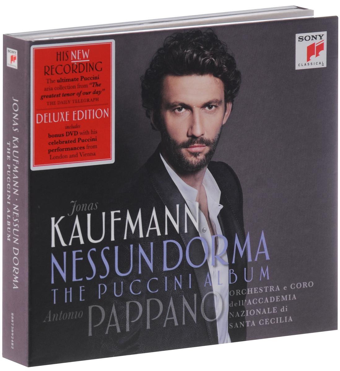 Издание содержит 48-страничный буклет с дополнительной информацией на немецком, английском и французском языках.