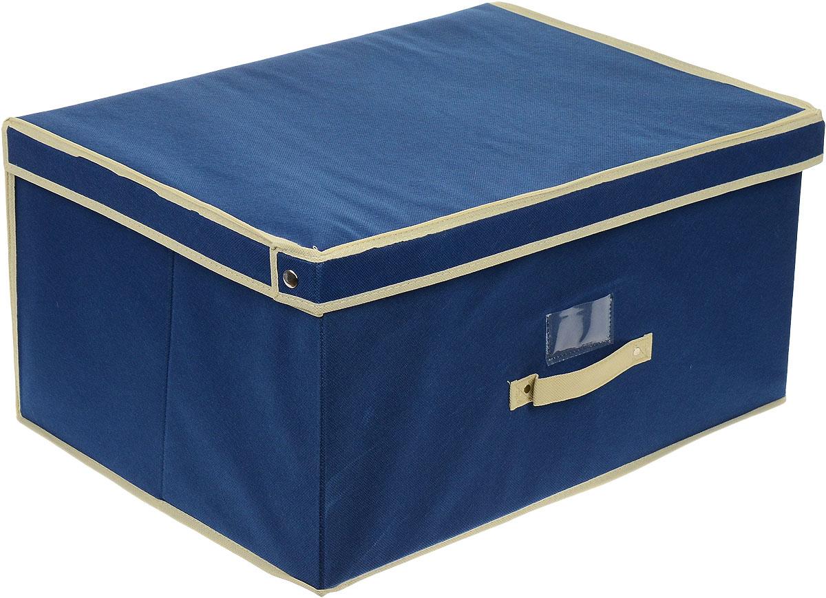 Чехол-коробка Cosatto, цвет: серый, синий, 60 х 45 х 30 смCOVLSCT003Чехол-коробка Cosatto выполнен из полипропилена и предназначен для хранения вещей. Он защитит вещи от повреждений, пыли, влаги и загрязнений во время хранения и транспортировки. Чехол-коробка идеально подходит для хранения детских вещей и игрушек. Жесткий каркас из плотного толстого картона обеспечивает устойчивость конструкции. В окне-кармашке на передней стенке чехла можно поместить бумажную этикетку с указанием содержимого чехла-коробки.