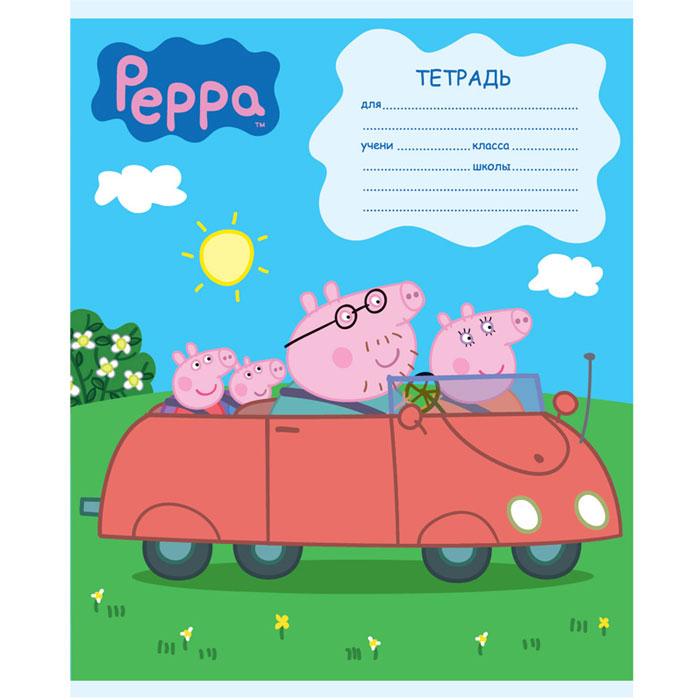 Peppa Pig Tетрадь Свинка Пеппа в машине 12 листов в клетку25496_в машинеТетрадь Свинка Пеппа с красочным дизайном предназначена для младших школьников. Обложка тетради с изображением персонажей мультфильма Свинка Пеппа выполнена из картона с закругленными углами и покрыта глянцевым лаком. На обратной стороне обложки имеется справочная информация (меры длины, объема, массы и площади, таблица умножения). Внутренний блок тетради состоит из 12 листов белой бумаги на металлических скрепках, разлинованных в клетку с красными полями.