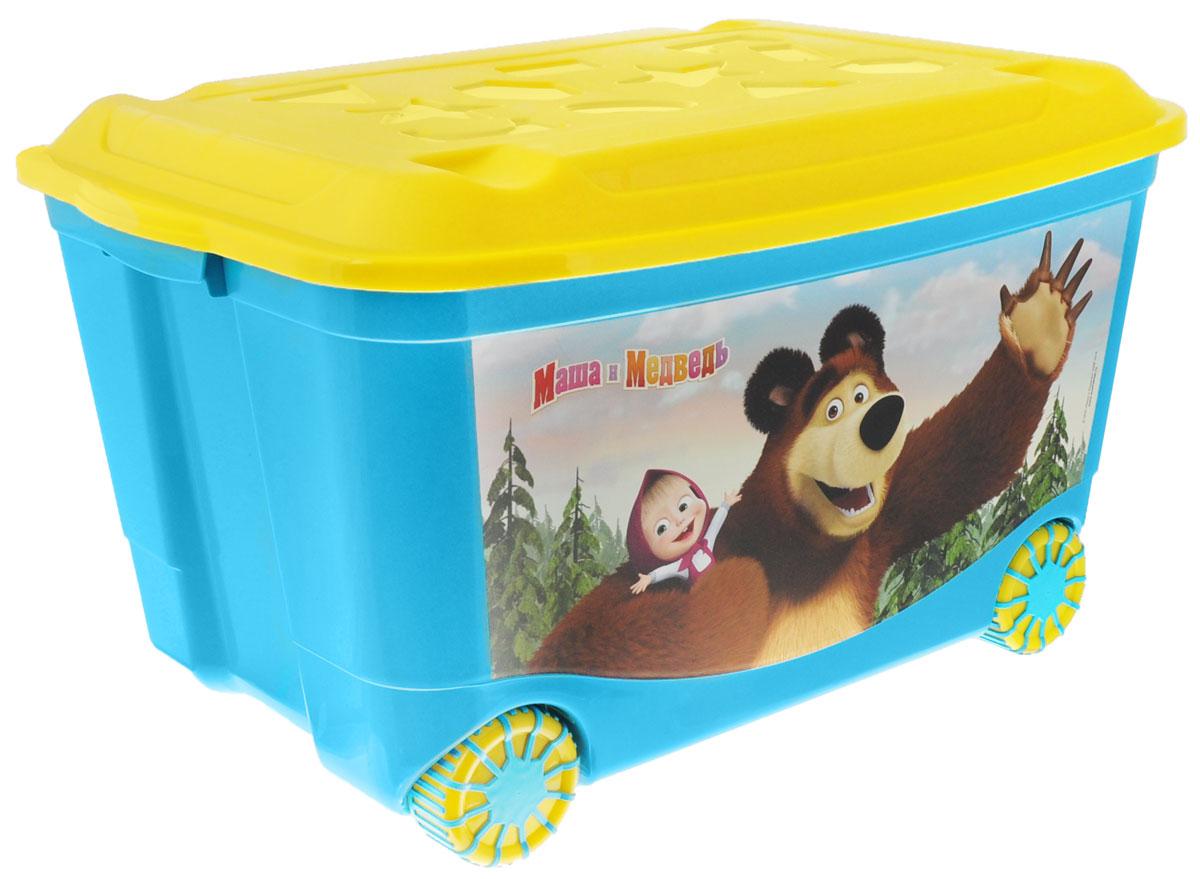 Пластишка Ящик для игрушек Маша и Медведь цвет бирюзовый желтый 58 см х 39 см х 33 см С13794 (4313794)_бирюзовый, желтый