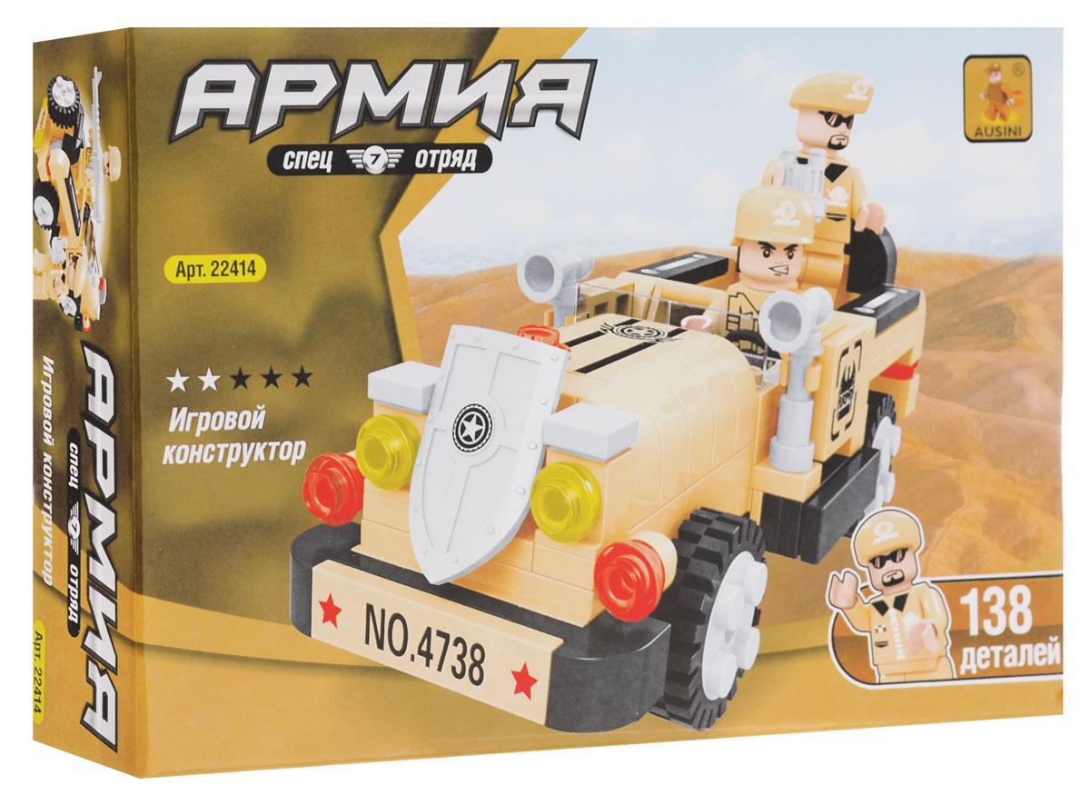 Ausini Конструктор Военная машина 22414