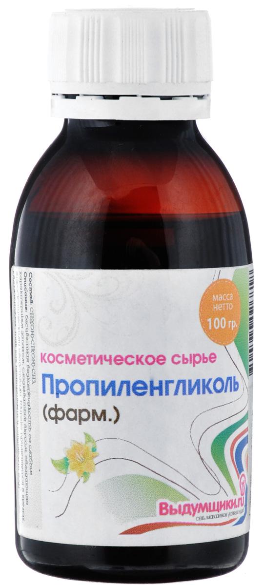 Пропиленгликоль Выдумщики, 100 г2700770026818Пропиленгликоль Выдумщики - вязкая жидкость со слабым характерным запахом, сладковатым вкусом, обладающая гигроскопическими свойствами. Это один из самых распространенных компонентов традиционной косметики: он связывает воду, является увлажнителем, эмульгатором и проводником запахов и других ингредиентов. Он часто входит в состав пищевых продуктов и многих медикаментов. Кроме того, его используют в некоторых продуктах производители натуральной косметики. Состав: CH2(OH)-CH(OH)-CH3.