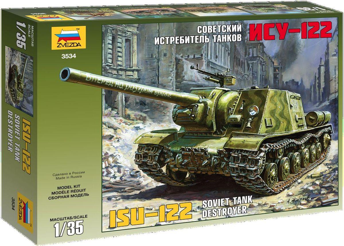 """3534 Советский истребитель танков ИСУ-1223534Самоходная артиллерийская установка создана на базе тяжелого танка ИС-2, имеет полностью закрытую броневую рубку и 122-мм орудие. ИСУ-122 предназначалась для уничтожения танков противника и прорыва фортификационных линий, в этом случае ему могли придаваться специальные штурмовые группы (""""Звезда"""" №3509)"""