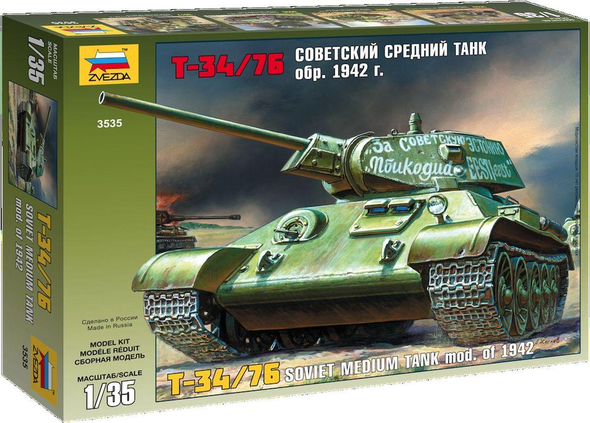 3535 Т-34/76 Советский средний танк обр. 1942 г.3535Самый известный танк Второй мировой войны. Он отличался технологичностью производства, простотой управления и надежностью, что помогло ему стать самым массовым танком, грозным для противника и самой любимой машиной советских танкистов. На счету танков Т-34 победы во всех сражениях Великой Отечественной войны.