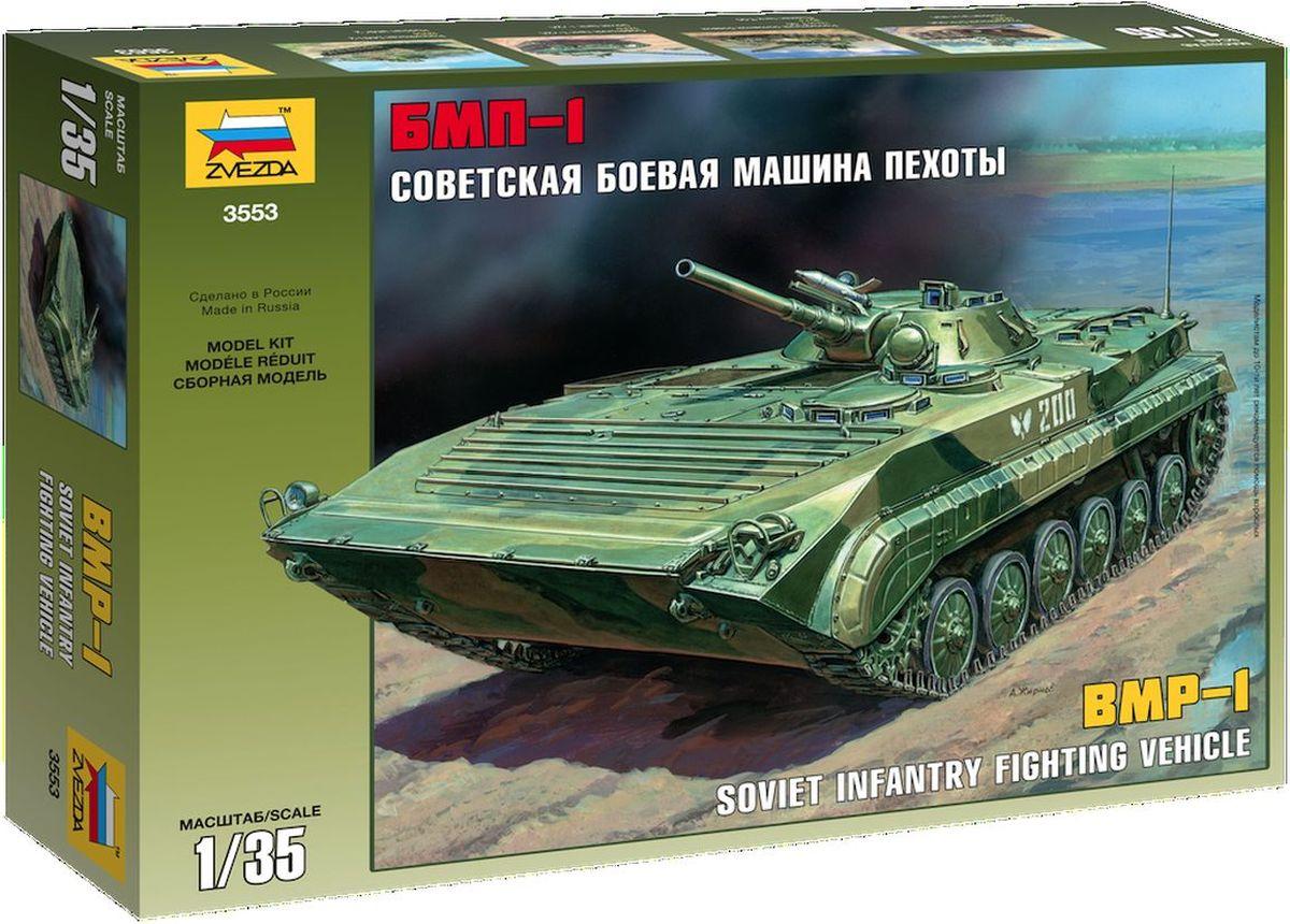 3553 Советская боевая машина пехоты БМП-13553Первая советская серийная боевая бронированная водоплавающая гусеничная машина, предназначенная для транспортировки личного состава к переднему краю, повышения его мобильности, вооружённости и защищенности на поле боя.