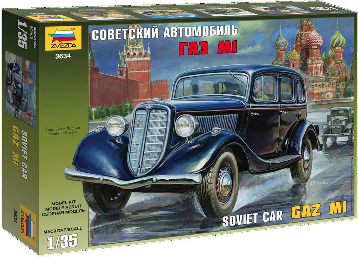3634 Советский автомобиль ГАЗ М13634Автомобиль ГАЗ М1 или «эмка» стал одним из символов эпохи 1930-40-х годов. Это была одна из самых распространённых моделей легковых автомобилей в СССР. Огромную роль сыграли эти неприхотливые автомобили в годы Великой Отечественной войны - на фронте они использовались в качестве командирского транспорта.
