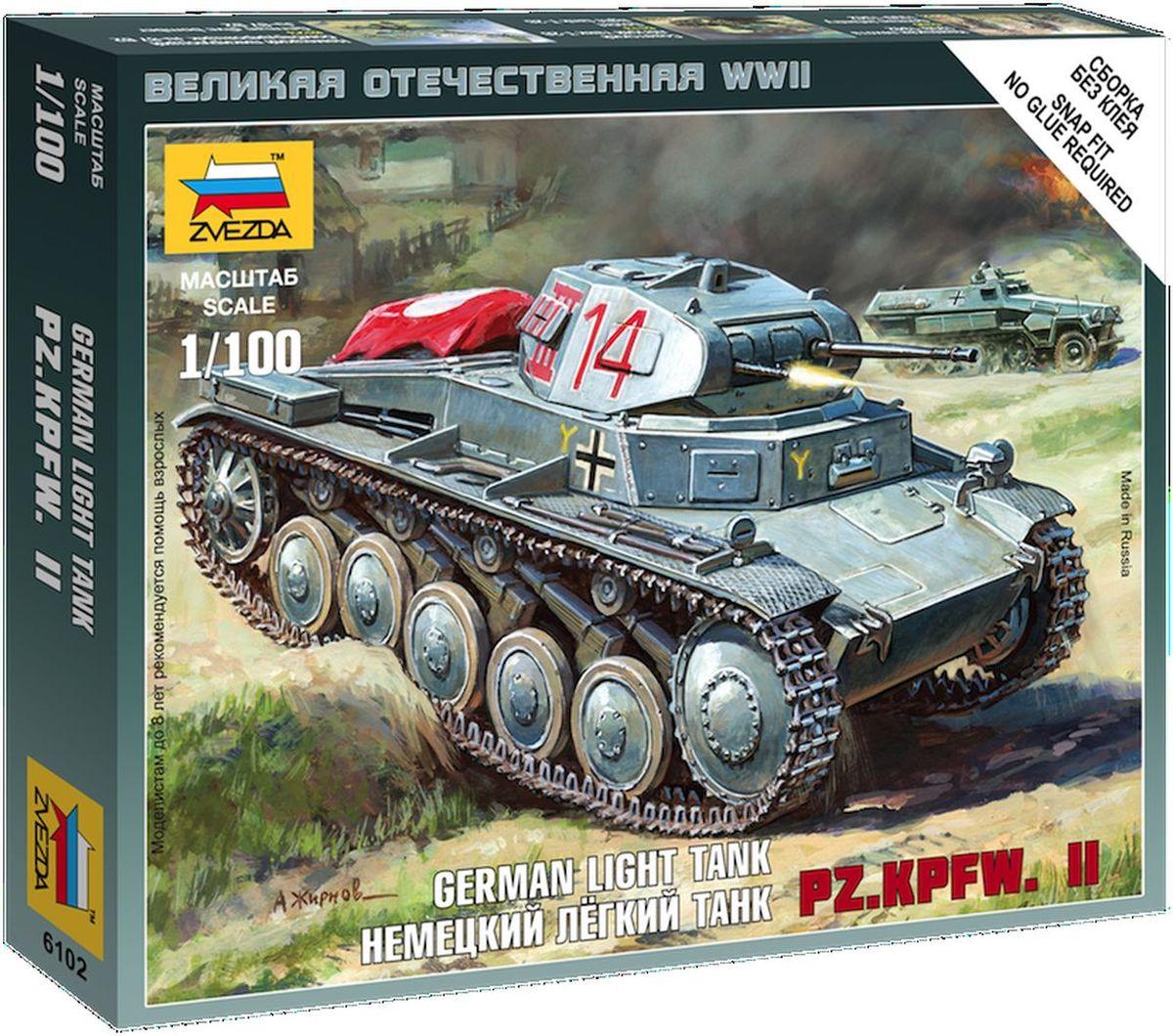 Сборная модель Немецкий легкий танк6102Сборная модель Немецкий легкий танк привлечет внимание не только ребенка, но и взрослого и позволит своими руками создать уменьшенную копию немецкого танка.