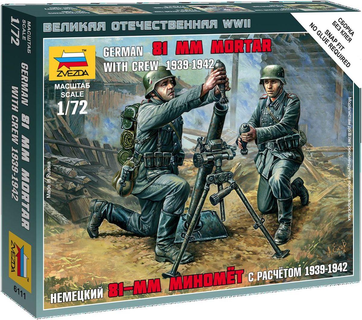 6111 Немецкий 81-мм миномет с расчетом 1939-19426111В набор входит два миномета с расчетами. Минометы собираются как отдельной моделью, для коллекционеров, так и на рельефной подставке вместе с расчетом для игроков. 81-мм миномет состоял на вооружении пехотных батальонов. В годы второй мировой войны 81-мм миномет зарекомендовал себя как надежное оружие поддержки для пехоты.