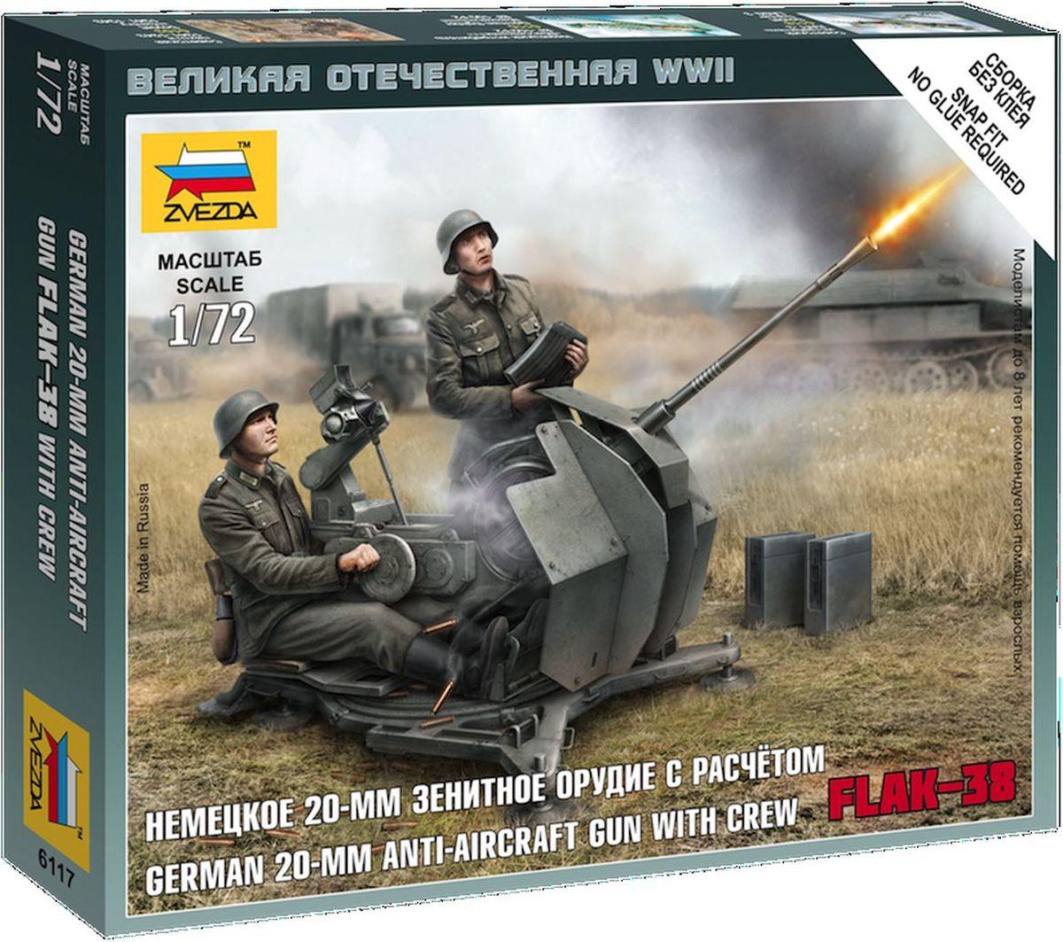 Звезда Сборная модель Немецкое 20-мм зенитное орудие с расчетом Flak-386117С помощью сборной модели Звезда Немецкое 20-мм зенитное орудие с расчетом Flak-38 вы и ваш ребенок сможете собрать уменьшенную копию немецкого зенитного орудия с расчетом времен Великой Отечественной войны. Набор включает в себя 20 пластиковых элементов для сборки орудия и 2 фигурок с подставкой, а также инструкцию на русском языке. Сборка без клея! Лёгкая зенитная пушка вермахта. Выпускалась с 1934 по 1945 гг. Прошла всю войну. Орудие предназначалось для борьбы с низколетящими целями. После появления подвижного лафета, орудие стало активно использоваться и в пехотных частях. Процесс сборки развивает интеллектуальные и инструментальные способности, воображение и конструктивное мышление, а также прививает практические навыки работы со схемами и чертежами. Модель не раскрашена. Краски продаются отдельно.
