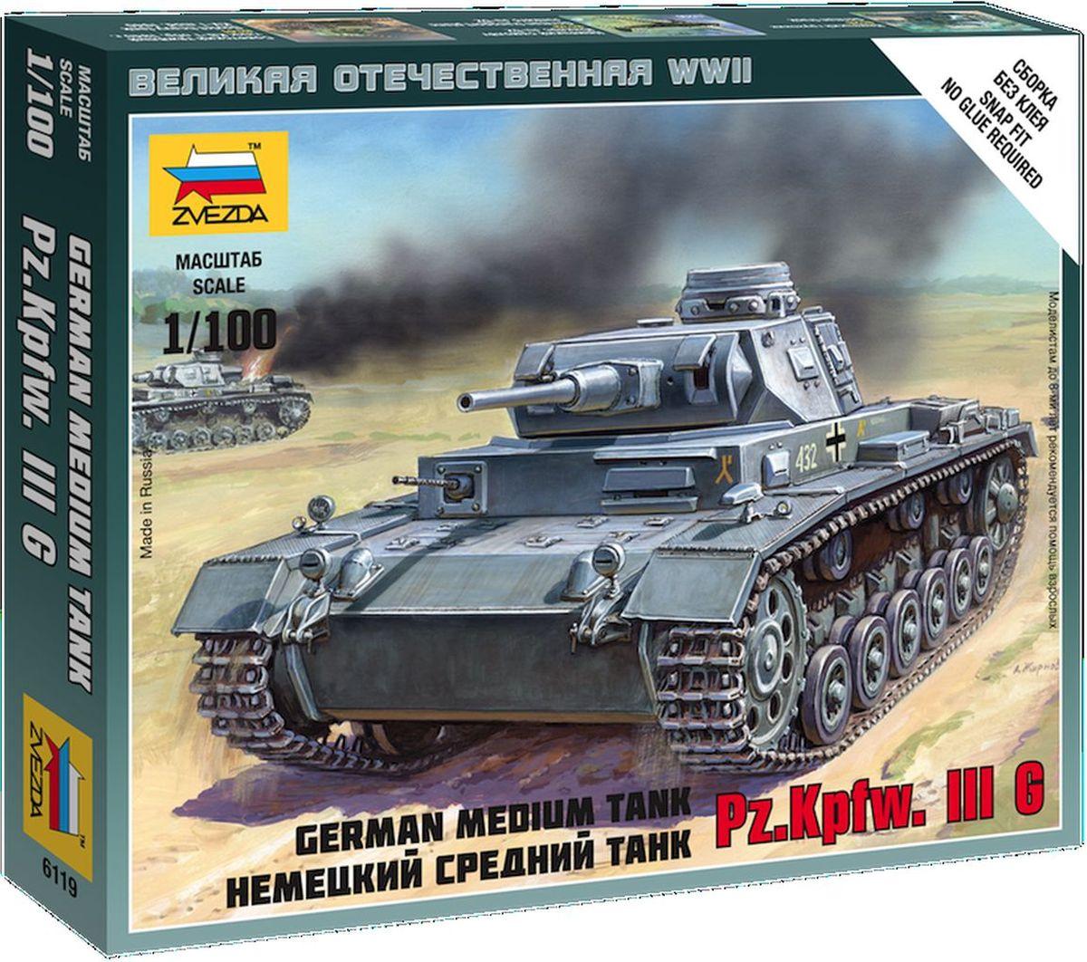 Звезда Сборная модель Немецкий средний танк Pz Kpfw III G