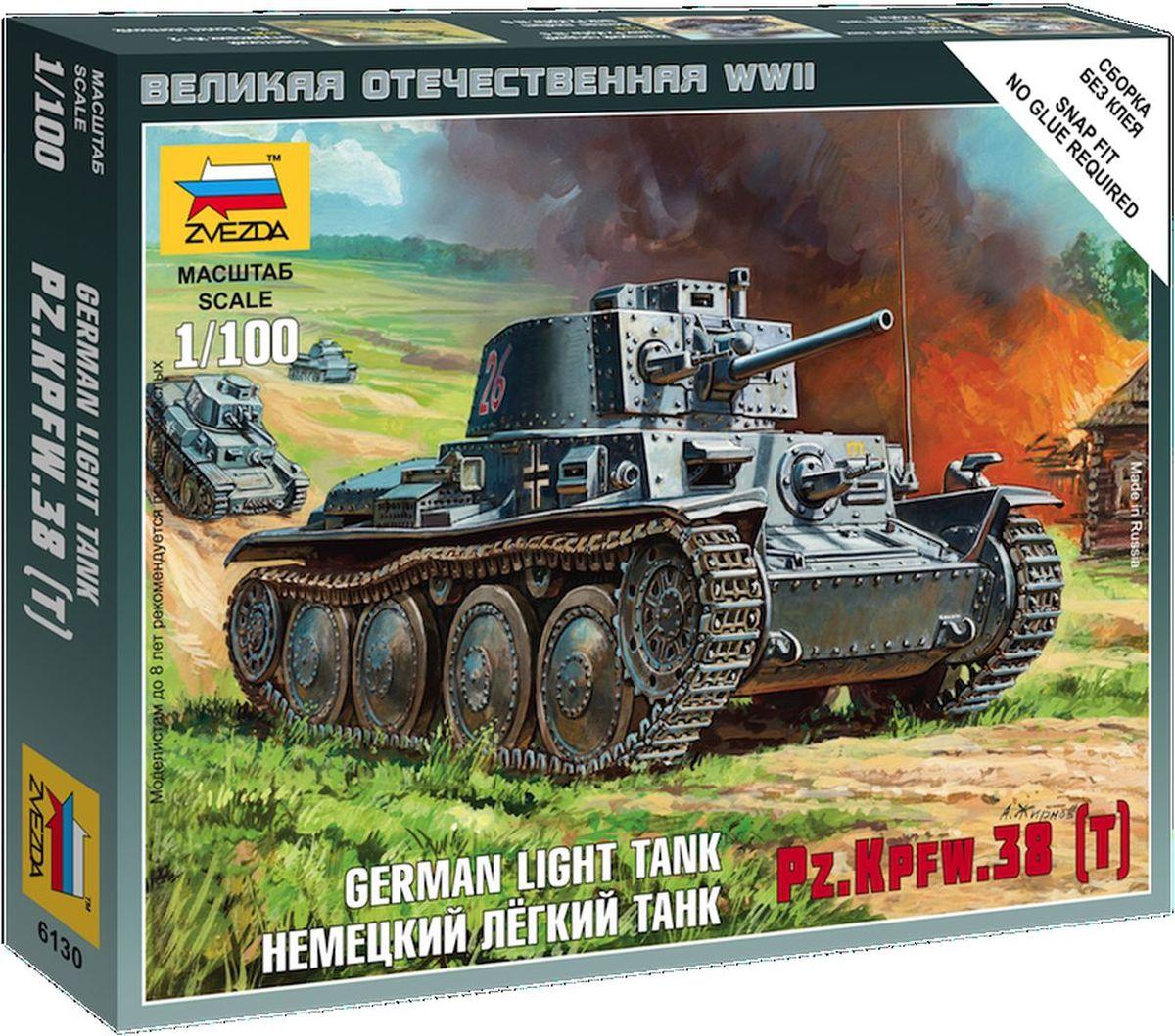 Звезда Сборная модель Немецкий легкий танк Pz Kpfw 38 T