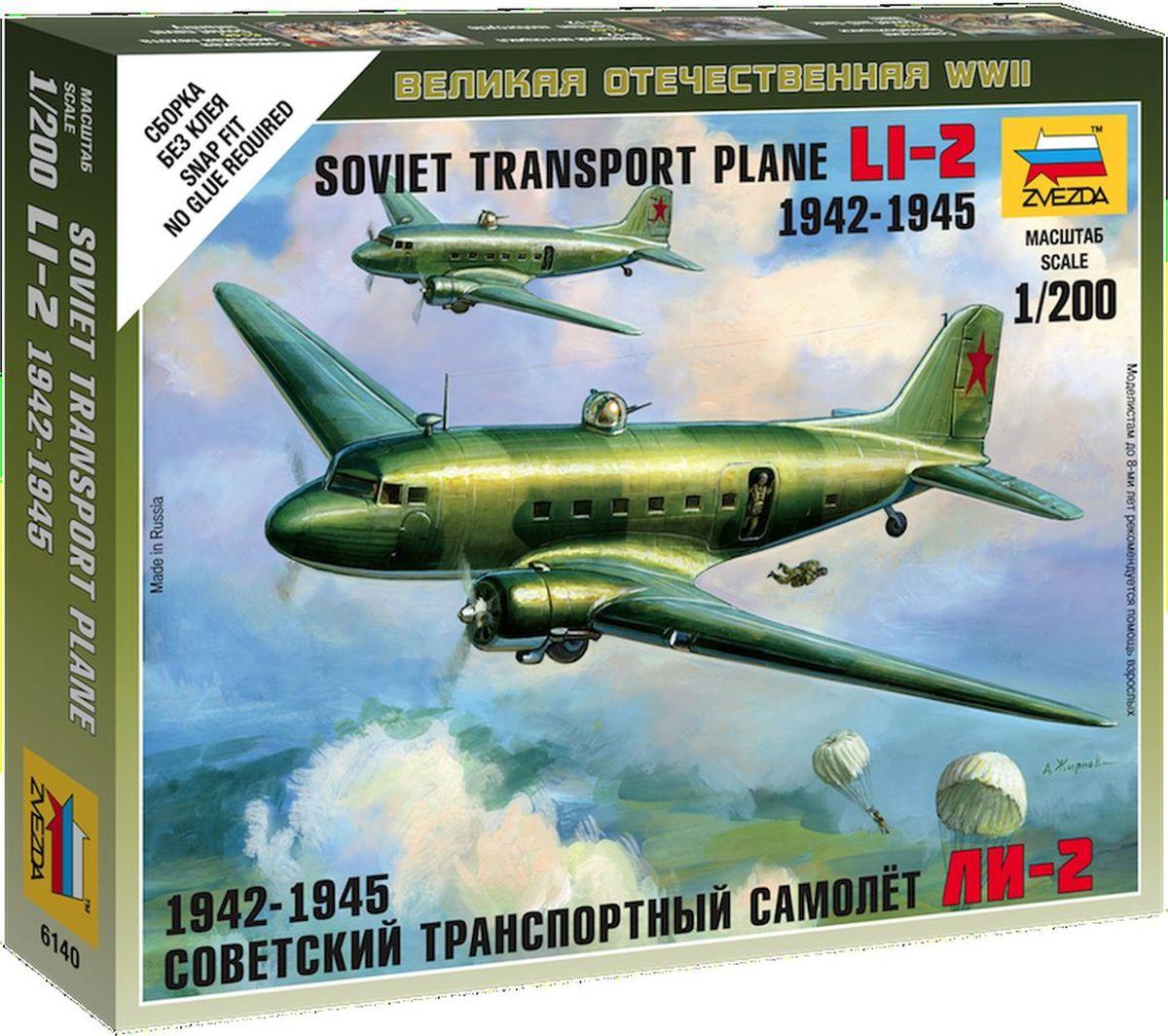 Звезда Сборная модель Советский транспортный самолет Ли-2 1942-1945