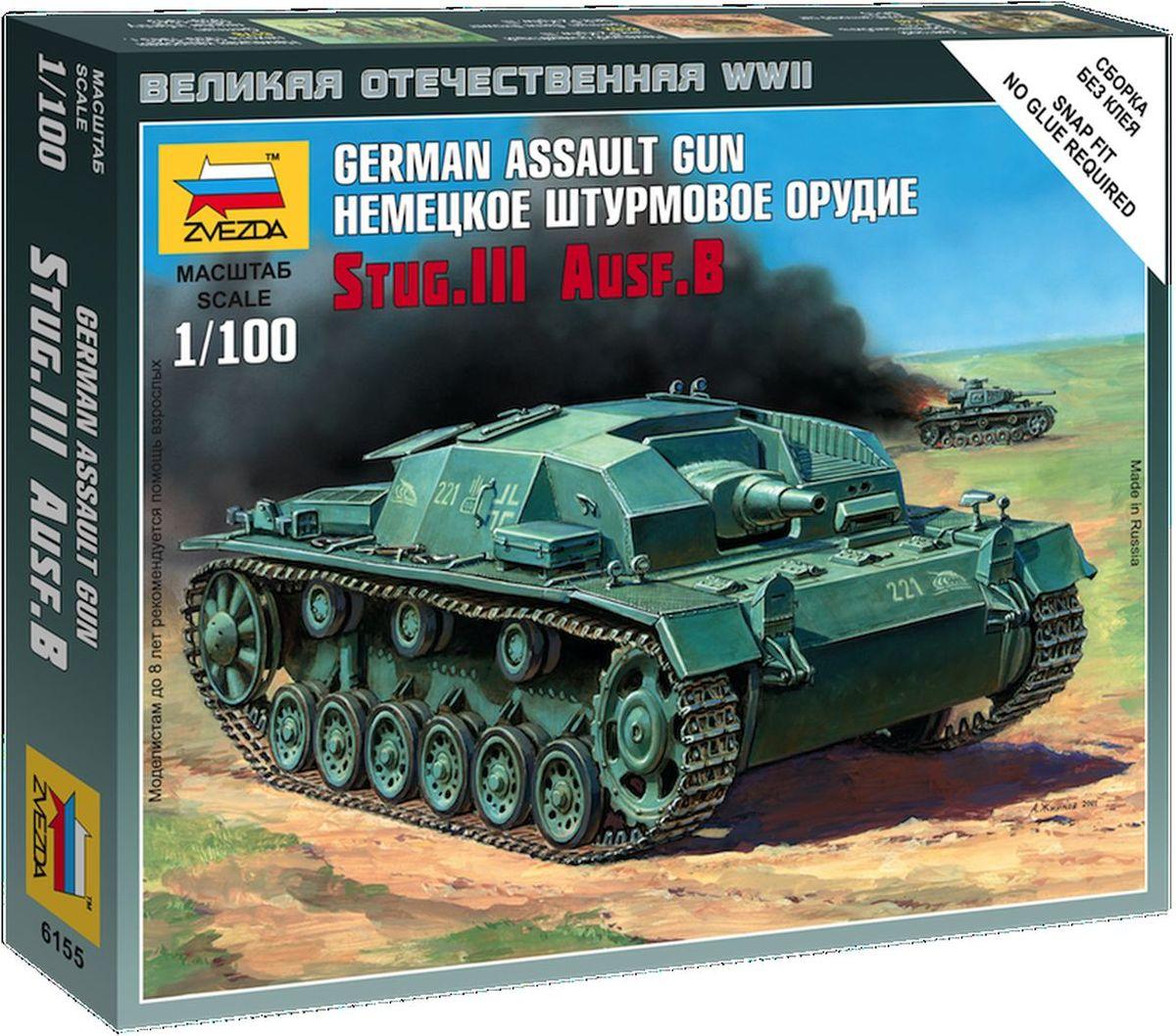 Звезда Сборная модель Немецкое штурмовое орудие Stug III Ausf B6155С помощью сборной модели Звезда Немецкое штурмовое орудие Stug III Ausf B вы и ваш ребенок сможете собрать уменьшенную копию немецкого штурмового орудия с флагом. Набор включает в себя 11 пластиковых элементов для сборки орудия с флагом, а также инструкцию на русском языке. Сборка без клея! Самоходные орудия в Вермахте стали строиться по инициативе Эриха Фон Манштейна. Они относились не к танковым войскам, а к артиллерии. Stug строился на базе танка Т-3, однако имел лобовую броню 50 мм и 75-мм орудие. Их передавали пехотным дивизиям и штурмовым группам. Именно они прорывали линию Сталина. К концу войны Stug стал самым массовым представителем бронетехники в Вермахте. Процесс сборки развивает интеллектуальные и инструментальные способности, воображение и конструктивное мышление, а также прививает практические навыки работы со схемами и чертежами. Набор не раскрашен. Краски продаются отдельно.