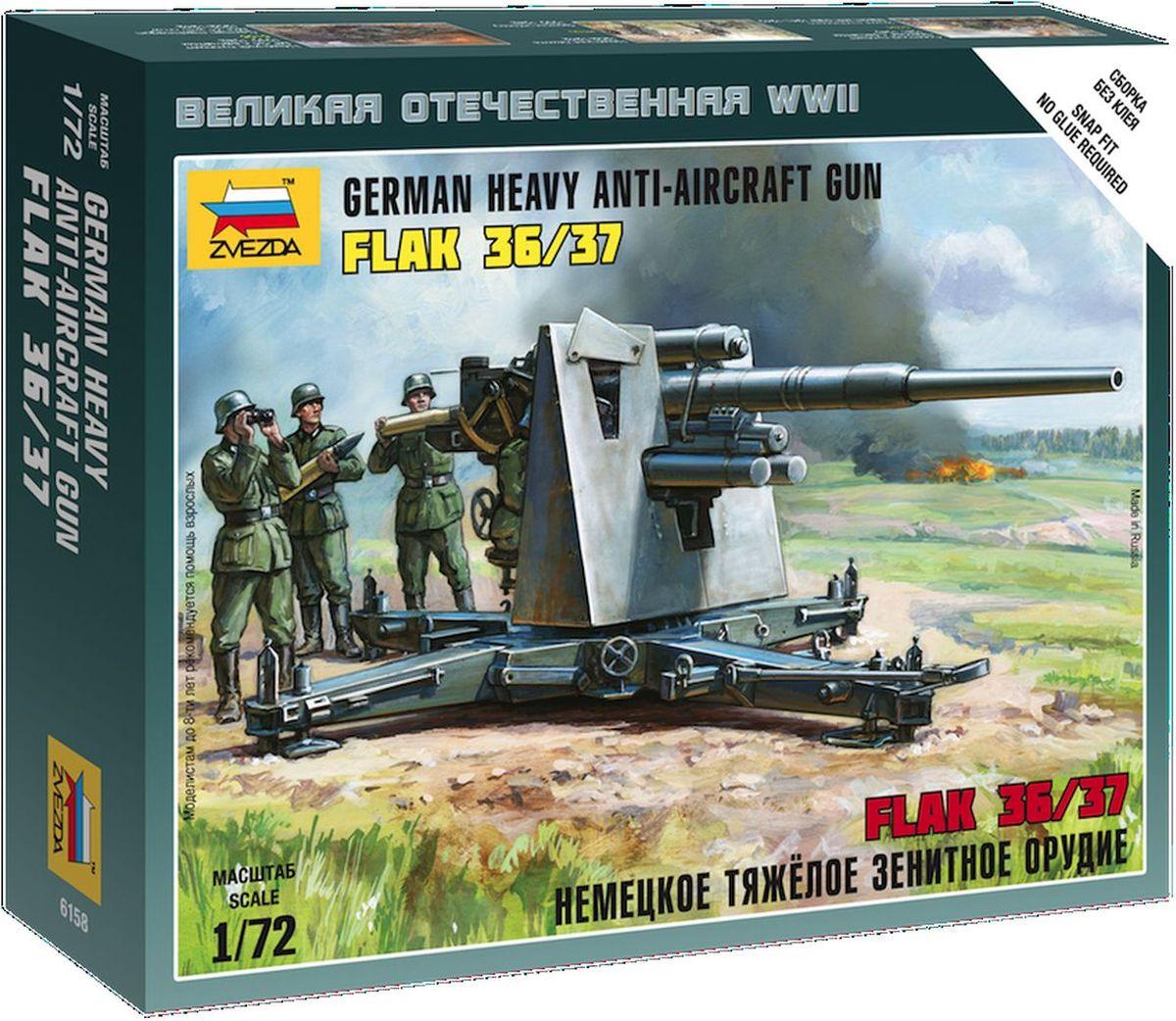 Звезда Сборная модель Немецкое тяжелое зенитное орудие Flak 36/376158С помощью сборной модели Звезда Немецкое тяжелое зенитное орудие FLAK 36/37 вы и ваш ребенок сможете собрать уменьшенную копию настоящего немецкого зенитного орудия. Набор включает в себя 45 пластиковых элементов для сборки орудия и 4 фигурок солдат, а также инструкцию на русском языке. Все фигурки могут быть установлены на отрядной подставке для игры, а для коллекционеров и моделистов фигурки могут быть установлены на индивидуальные подставки. Сборка без клея! Немецкое зенитное орудие Flak 36/37, также известное, как восемь-восемь, считается одним из лучших орудий Второй мировой войны. Оно использовалось не только против воздушных целей, но и в качестве противотанкового орудия. Flak 8.8 послужило основой при создании новых немецких танков и по праву считалось самым мощным танковым орудием. Процесс сборки развивает интеллектуальные и инструментальные способности, воображение и конструктивное мышление, а также прививает практические навыки работы со схемами и...