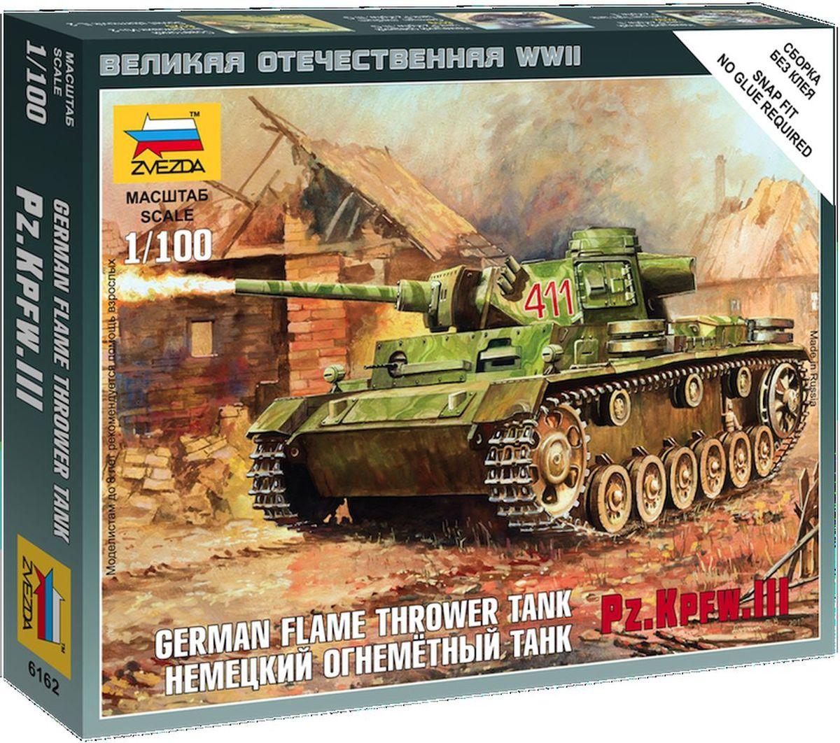 ������ ������� ������ �������� ���������� ���� Pz Kpfw III - ������6162� ������� ������� ������ ������ �������� ���������� ���� Pz.Kpfw.III �� � ��� ������� ������� ������� ����������� ����� ��������� ����������� ����� ������ ������ ������� �����. ����� �������� � ���� 10 ����������� ��������� ��� ������ �����, ���� ������, � ����� ���������� �� ������� �����. ������ ��� ����! ����������� �-3, ������������� � ������� �� ������ 1943�. ������������� ������������ ������ ���� � ������� ����. ������� ������ � ������ �������� ���� �� �������. ���������� � ��� ���������� ����� ����. 41 ����� ������ ������� ������� � ���� ��� ������� � 1943 ����. ������� ������ ��������� ���������������� � ���������������� �����������, ����������� � �������������� ��������, � ����� ��������� ������������ ������ ������ �� ������� � ���������. ������ �� ����������. ������ ��������� ��������.