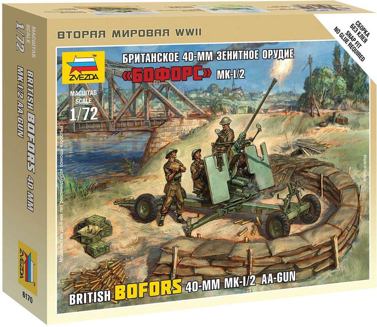 Звезда Сборная модель Британское 40-мм зенитное орудие Бофорс МК-1/2