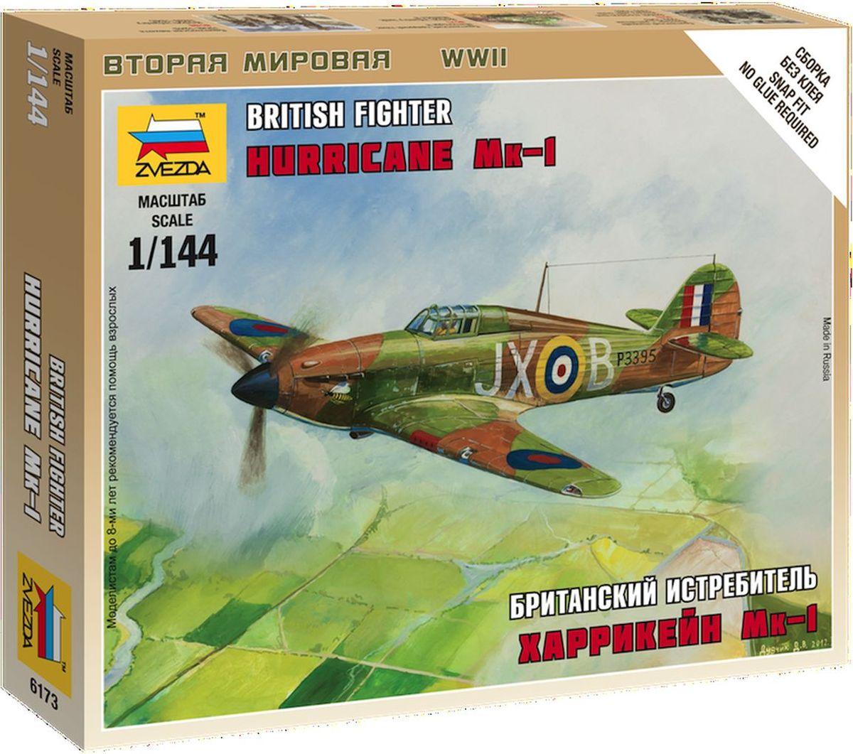 Звезда Сборная модель Британский истребитель Харрикейн Мк-1