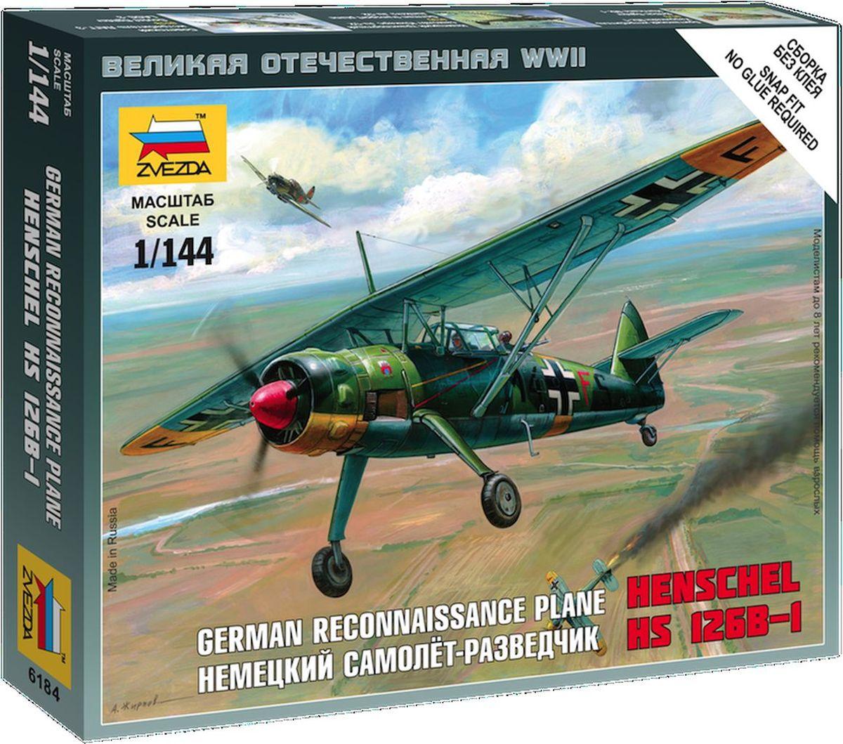 ������ ������� ������ �������� �������-��������� HS 1268-1 Henschel