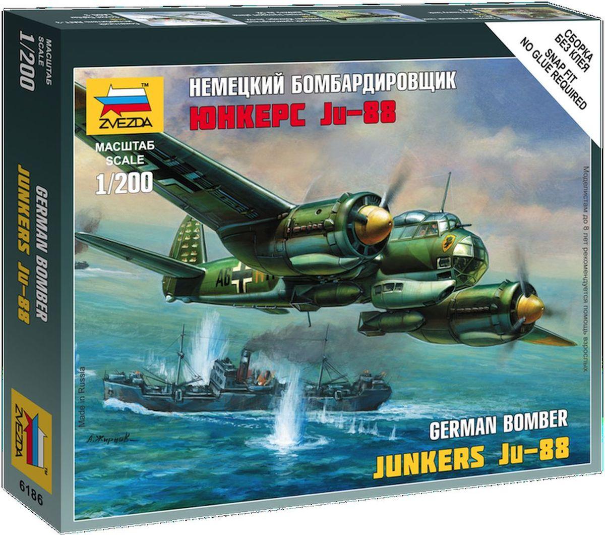 Звезда Сборная модель Немецкий бомбардировщик Юнкерс Ju-88