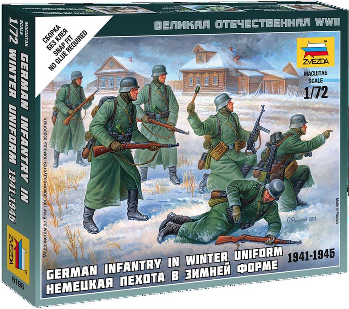 Звезда Сборная модель Немецкая пехота в зимней форме 1941-1945