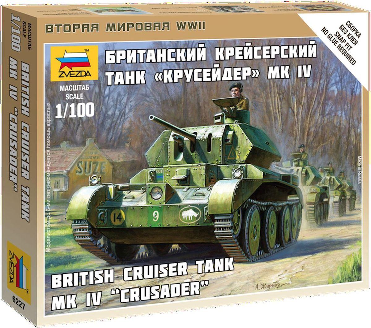 Звезда Сборная модель Британский крейсерский танк Крусейдер MK IV6227С помощью сборной модели Звезда Британский крейсерский танк Крусейдер MK IV вы и ваш ребенок сможете собрать уменьшенную копию настоящего британского крейсерского танка времен Второй мировой войны. Набор включает в себя 8 пластиковых элементов для сборки модели, а также карточку и инструкцию на русском языке. Сборка без клея! Танк Crusader IV создавался, как крейсерский - т.е. танк, созданный для развития прорыва и уничтожения тыловых линий снабжения у противника. Развивал отличную скорость для тех времён - до 40 км/ч. Первая партия танков была отправлена в Северную Африку, где выяснилось, что немецкие PZ III намного превосходят своих оппонентов. Слабая броня и слабое вооружение сказывались очень быстро - большинство машин сгорело в первом же бою. Танк пытались модернизировать, установив новую мощную пушку, но до своих оппонентов он явно не дотягивал. Серийно танк выпускался до 1943 года, став одним из самых массовых танков британской армии. Ему на смену пришли более...