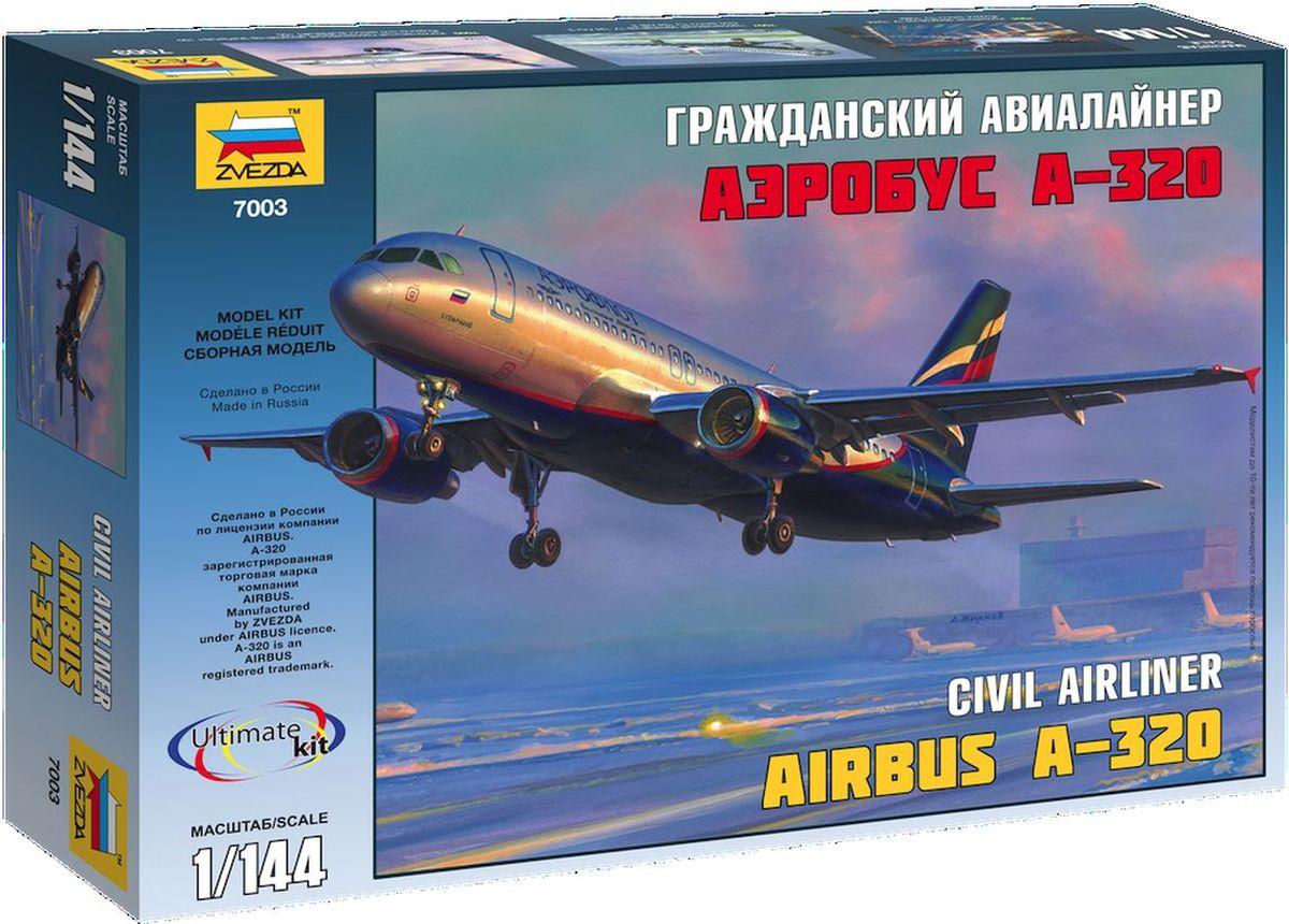 Звезда Сборная модель Гражданский авиалайнер Аэробус А-3207003С помощью сборной модели Звезда Гражданский авиалайнер Аэробус А-320 вы и ваш ребенок сможете собрать уменьшенную копию гражданского авиалайнера Аэробус А-320. Набор включает в себя 140 пластиковых элементов для сборки самолета, а также схематичную инструкцию. Разработка авиалайнера А-320 международной компанией Аэрбас началась в марте 1984 г. Первый полёт опытный А-320 совершил 22 февраля 1987 г. В марте 1986 г. авиакомпания Эр Франс получила первый самолёт. А-320 является первым в мире пассажирским авиалайнером с электродистанционной системой управления (ЭДСУ). В настоящее время А-320 является основным самолётом Аэрофлота на международных рейсах. Процесс сборки развивает интеллектуальные и инструментальные способности, воображение и конструктивное мышление, а также прививает практические навыки работы со схемами и чертежами. Модель собирается при помощи специального клея (не входит в комплект).