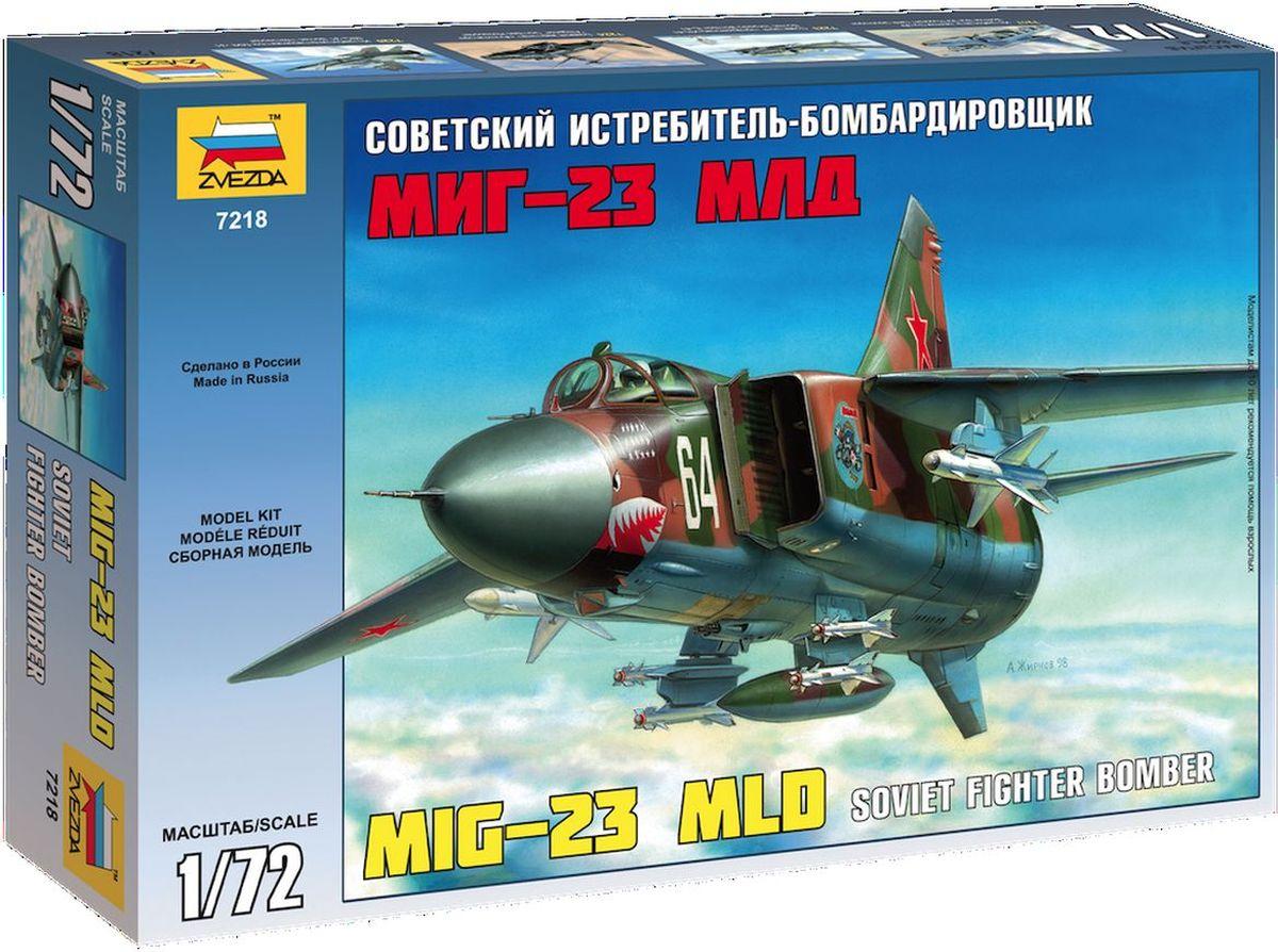 Звезда Сборная модель Советский истребитель-бомбардировщик МиГ-23МЛД
