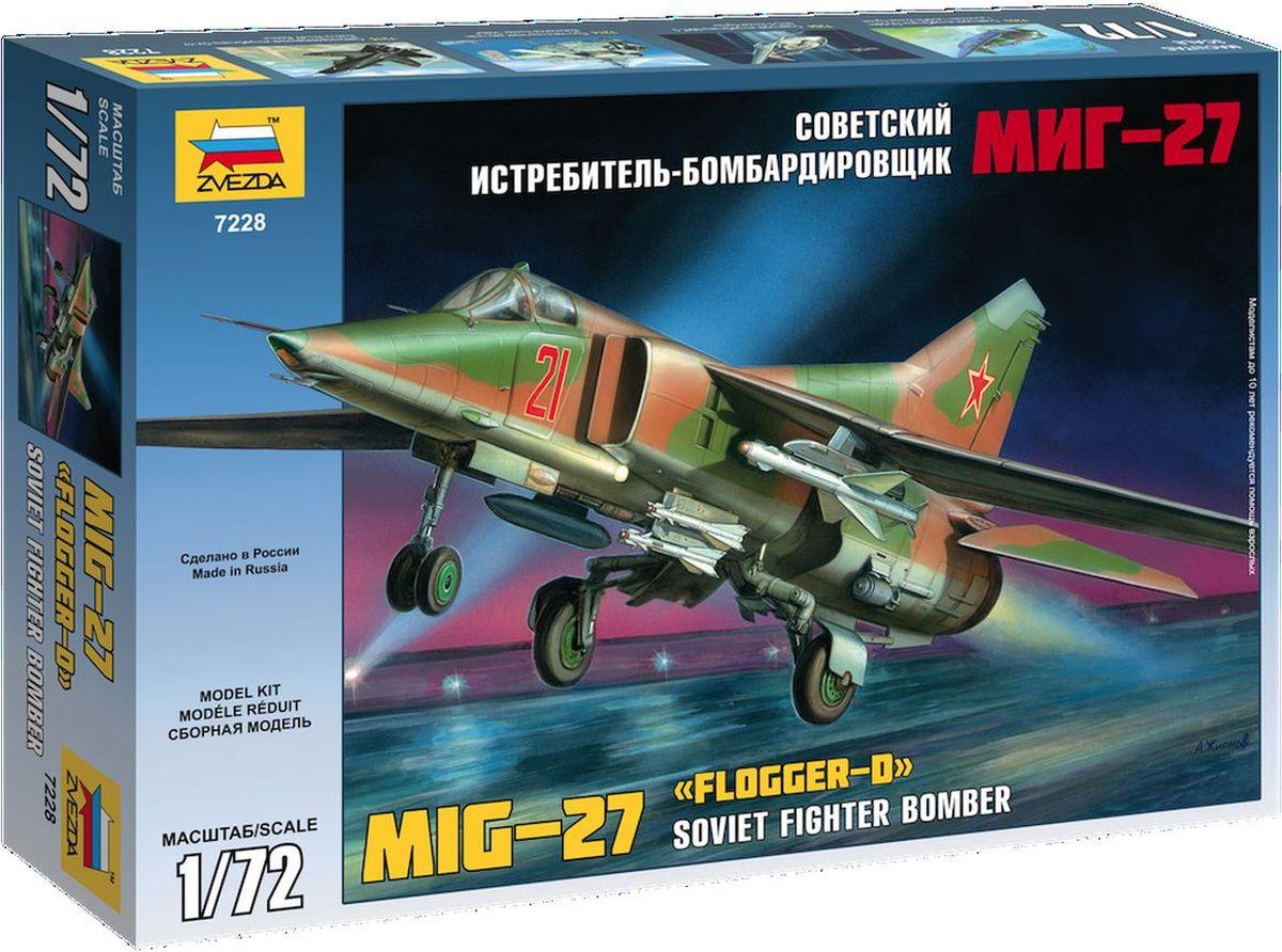 Звезда Сборная модель Советский истребитель-бомбардировщик МиГ-27