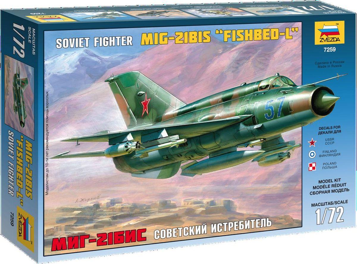 Звезда Сборная модель Советский истребитель МиГ-21бис