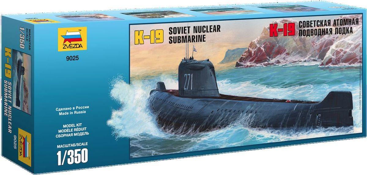 Звезда Сборная модель Советская атомная подводная лодка К-199025С помощью сборной модели Звезда Советская атомная подводная лодка К-19 вы и ваш ребенок сможете собрать уменьшенную копию первой советской атомной подводной лодки. Набор включает в себя 33 пластиковых элемента для сборки субмарины, а также схематичную инструкцию. К-19 стала первой советской атомной подводной лодкой. По своим тактико-техническим характеристикам это был прекрасный подводный корабль. В первом боевом патрулировании на борту произошла серьезная авария в реакторе. Это случилось в северной Атлантике, 4 июля 1961 года. Не щадя своей жизни, моряки боролись за живучесть корабля. Несмотря на несколько аварий, лодка оставалась в строю вплоть до 1990 года. Процесс сборки развивает интеллектуальные и инструментальные способности, воображение и конструктивное мышление, а также прививает практические навыки работы со схемами и чертежами. Модель не раскрашена, собирается при помощи специального клея (клей и краски продаются отдельно).