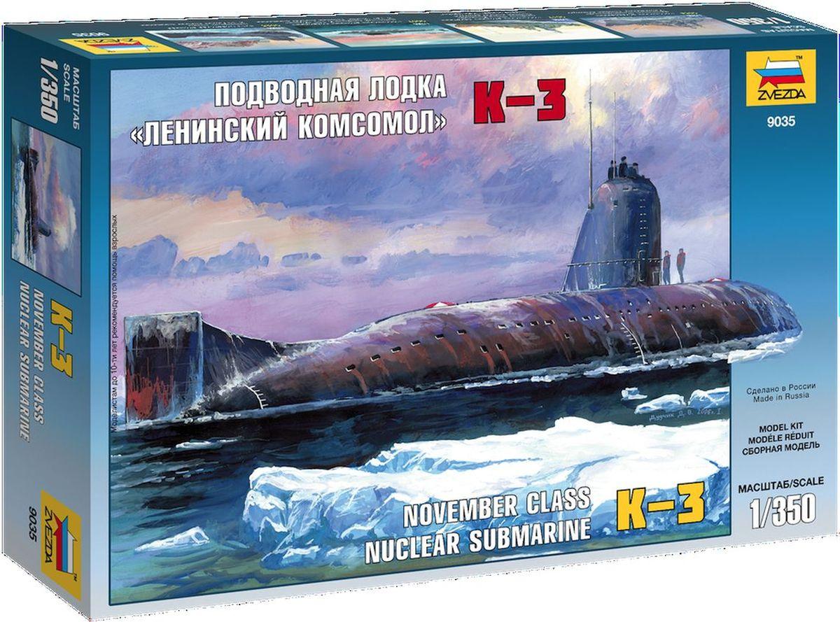 9035 Подводная лодка Ленинский комсомол К-3