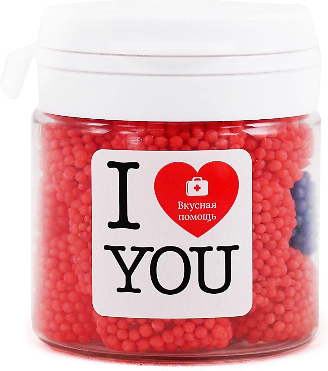 Конфеты Вкусная помощь Я тебя люблю, 50 мл конфеты вкусная помощь я тебя люблю 150 г