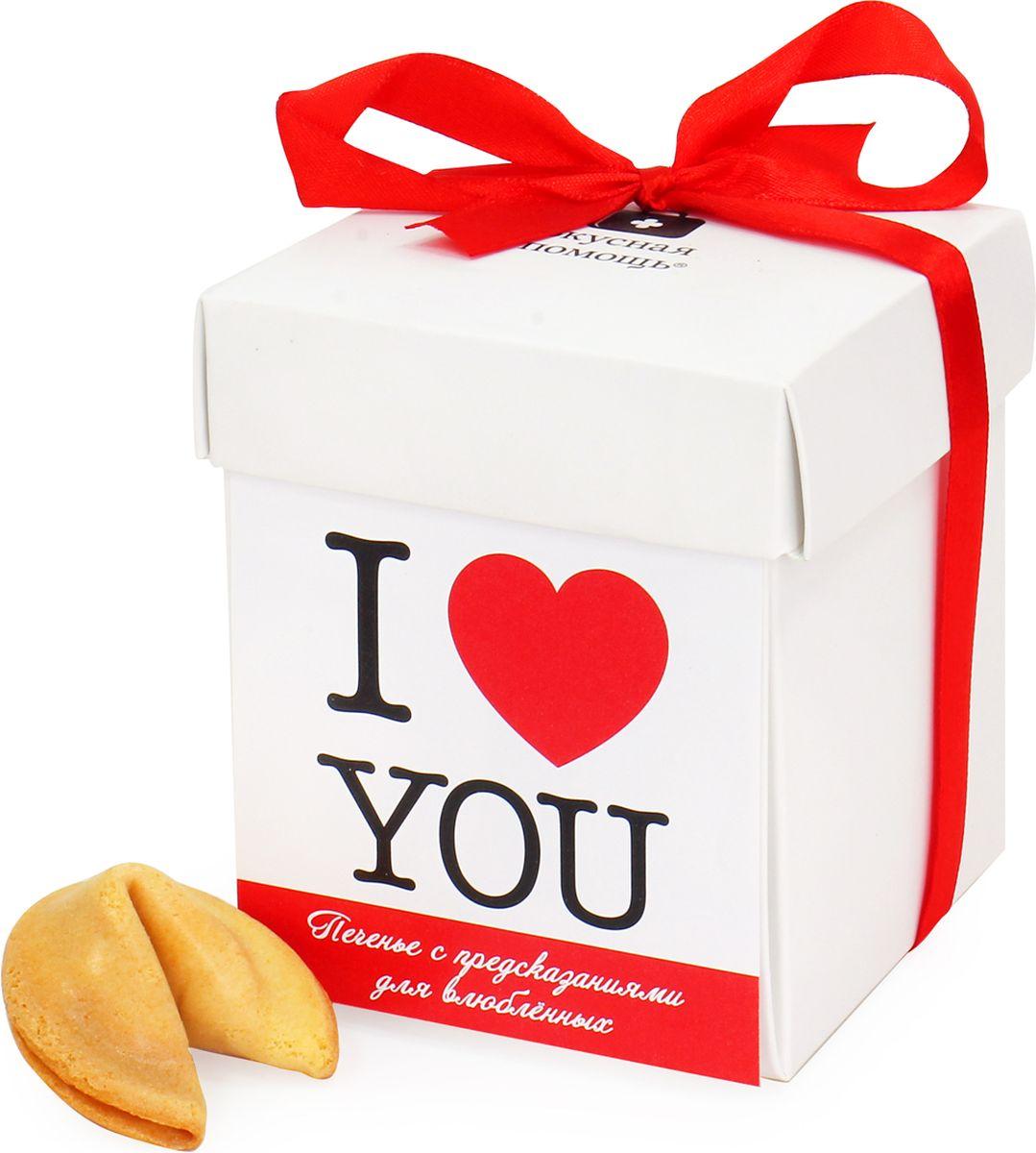 Волшебное печенье Вкусная помощь с предсказаниями Для влюбленных 7 шт