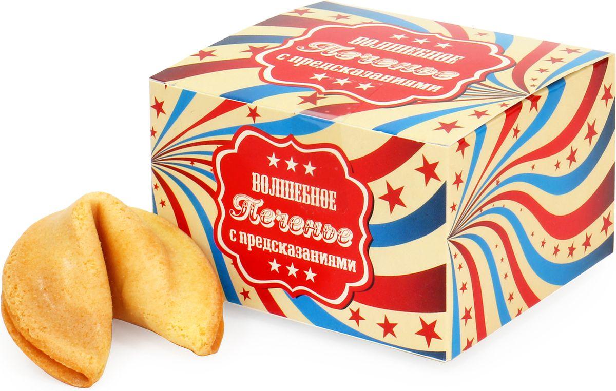 Волшебное печенье Вкусная помощь с предсказаниями (в индивидуальной упаковке), 13 г ( 4640000277857 )