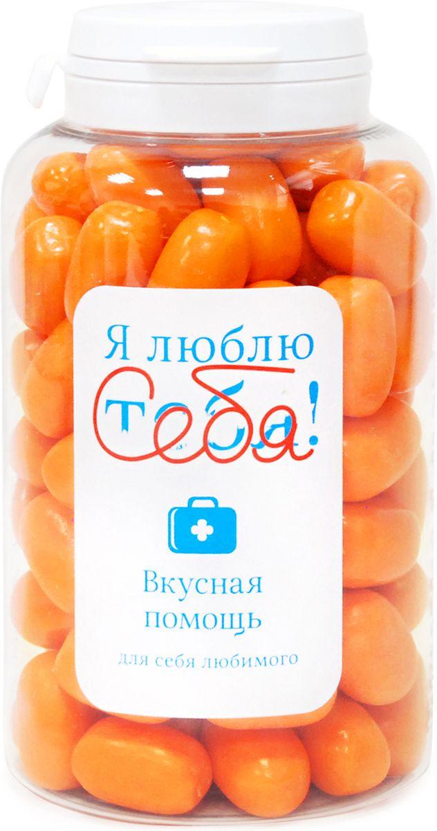 Конфеты Вкусная помощь Я люблю себя, 250 мл4680016270114Жевательный мармелад Драже апельсиновое был выбран в качестве наполнителя Для себя любимого не случайно! Потому что оранжевый цвет, цвет апельсина, играет значимую роль в хромотерапии. Так, оранжевый цвет очищает вас от мучительных ощущений, а так же помогает бороться с досадными событиями жизни, например, разрыв отношений или очередная внезапная сессия! С кем-то поссорились? Не можете простить обидчика? Созерцание оранжевого цвета поможет вам в прощении. А представьте, что будет если съесть оранжевую конфету? Банка Для Себя Любимого зарядит энергией на весь день! При этом делиться с окружающими и не обязательно, так и объясняйте близким: Банка моя, Для себя любимого!. Они поймут ;) Срок годности: 18 месяцев