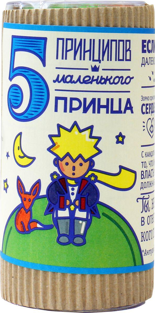 Набор конфет Вкусная помощь 5 принципов Маленького принца, 250 мл4680016270176Вкусные конфеты в оригинальной упаковке 5 принципов Маленького принца непременно поднимут вам настроение. Вот они, пять принципов от маленького принца: Если идти все прямо и прямо, далеко не уйдешь. Зорко одно лишь сердце. Суди себя сам, это самое трудное. С каждого надо спрашивать то, что он может дать. Власть прежде всего должна быть разумной. Ты навсегда в ответе за тех, кого приручил.