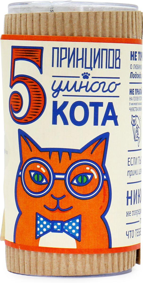 Набор конфет Вкусная помощь 5 принципов Умного кота, 250 мл4680016270190Набор конфет 5 принципов Умного кота - это разноцветные конфетки с фруктовыми вкусами. Умный Кот плохого не посоветует. Все советы забавные, немного ироничные, и не лишены чувства юмора: Не точи когти о любимое кресло хозяина. Подожди пока он уйдет. Не прыгай на голову гостям. У них может не оказаться чувство юмора. Кот не спит, он думает с закрытыми глазами. Если ты толстый, прими изящную позу. Никогда не повредит попросить то, что тебе хочется.