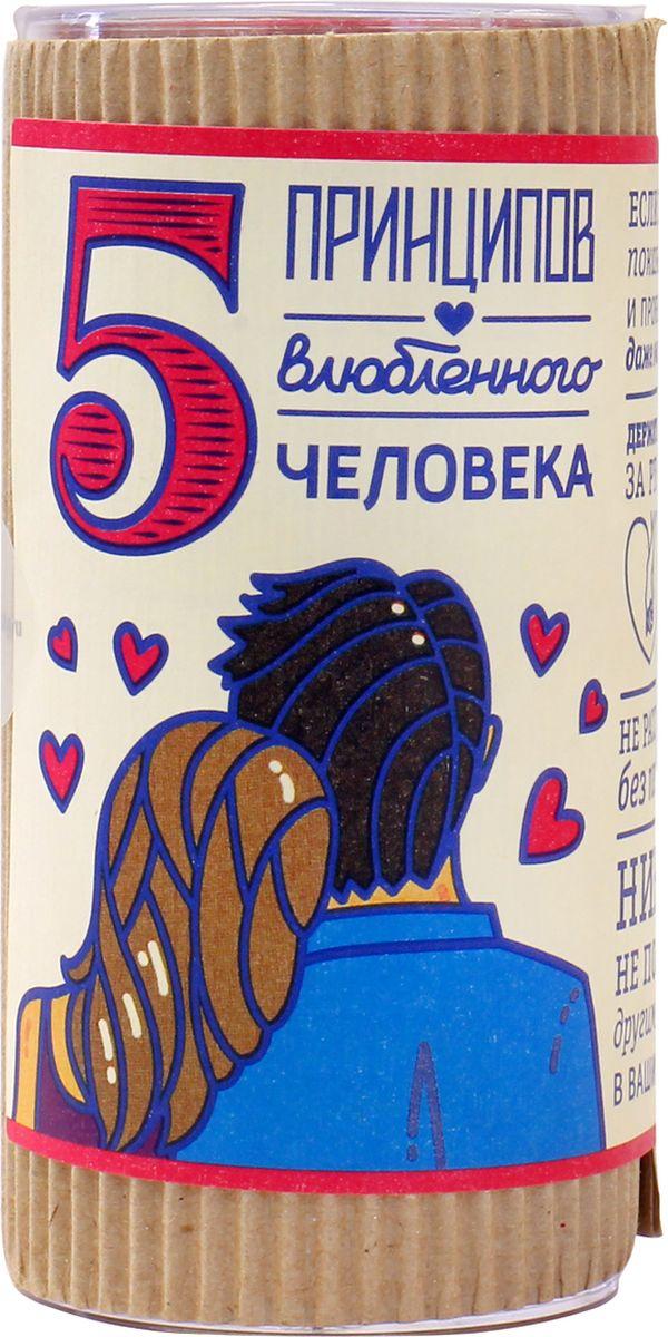 Набор конфет Вкусная помощь 5 принципов влюбленного человека, 250 мл4680016270206Набор конфет Вкусная помощь 5 принципов влюбленного человека. Такую баночку очень приятно держать в руках, уже не говоря об аппетитном ее содержании. Красивые сердечки- мармеладки с малиновым вкусом доставят немереное удовольствие обладателям такого подарка. Кстати, если вам понравится такой мармелад, то обратите внимание на милую баночку для поссорившихся Вкусная помощь Давай мириться – внутри тоже сердечки, но с клубнично-банановым вкусом. Очаровательный сладкий подарок для влюбленных и для тех, кто только планирует влюбляться. Вкусная помощь, знает, что такое любовь, и поэтому решили выделить для вас 5 принципов Влюбленного человека. Принципы не сверхновая психологическая тактика, они так просты, что вы сами их знаете. Но, порою так легко забыть простые вещи, если не напоминать о них! Вот что говорит для вас по-настоящему Влюбленный человек: Если любите, то показывайте это и проявляйте заботу даже в малых вещах Держитесь за...