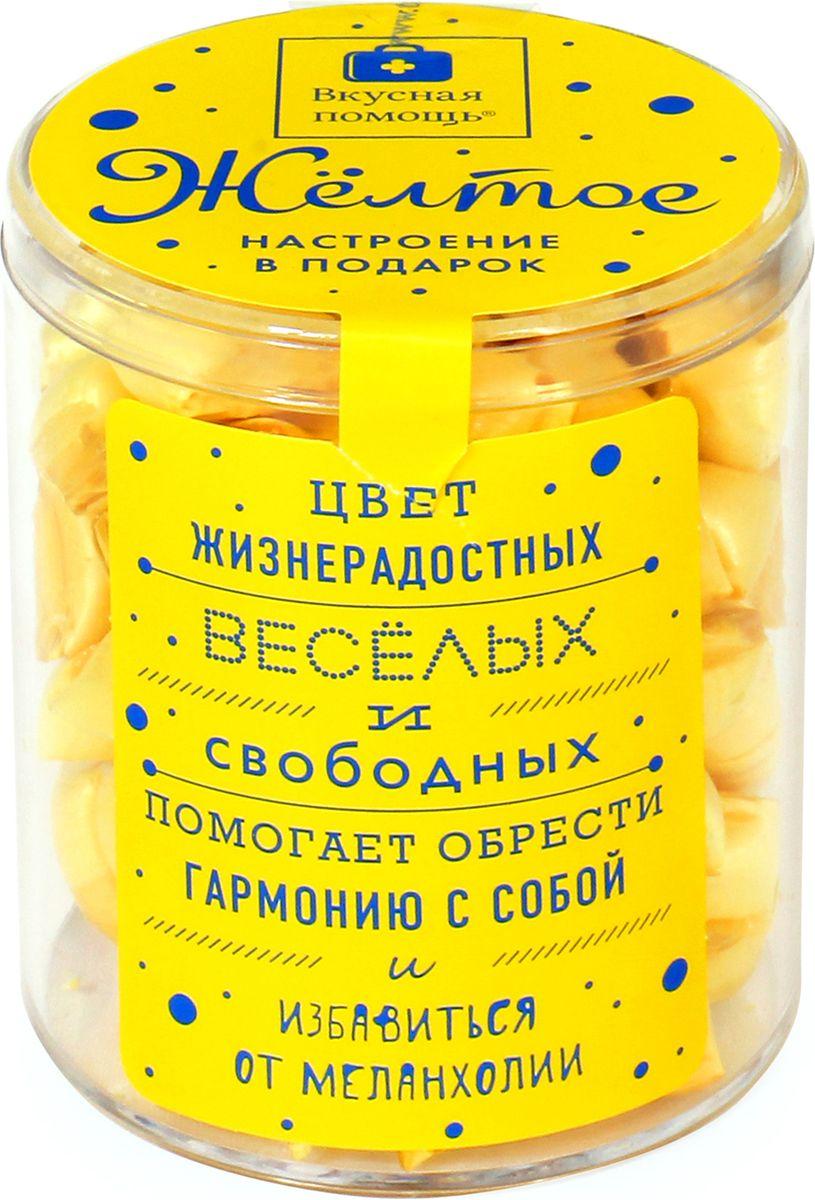 """Конфеты Вкусная помощь """"Подари желтое настроение"""", 123 г 4680016270688"""