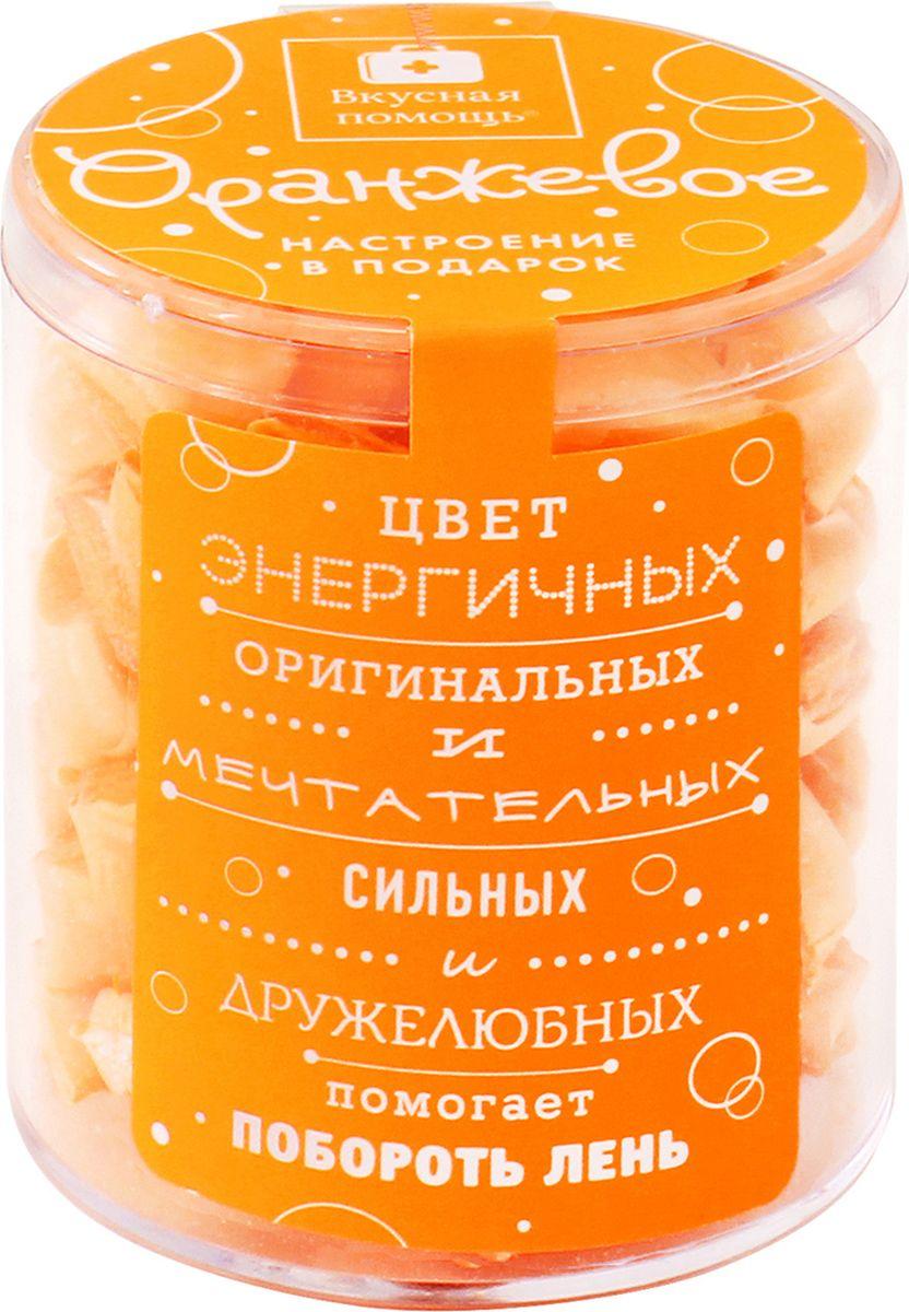 Конфеты Вкусная помощь Подари оранжевое настроение, 123 г4680016270701Конфеты Вкусная помощь Подари оранжевое настроение- это ментоловые леденцы с разными фруктовыми вкусами. Хотите напитаться светом уходящего солнца? В этом вам помогут конфеты Оранжевое настроение от Вкусной помощи!. Спросите у любого, какого цвета закат, вам непременно ответят, что оранжевого. Оранжевый цвет несет в себе энергию солнца. Все оттенки этого цвета являются теплыми, поэтому он ассоциируется с энергичностью, общительностью, дружелюбием и весельем. Такой цвет подарит вам здоровье и омоложение. Оранжевый цвет поднимает настроение, показывает радостные стороны жизни, снимает депрессию. Он очень мягко воздействует, тепло, радостно и возбуждающе.