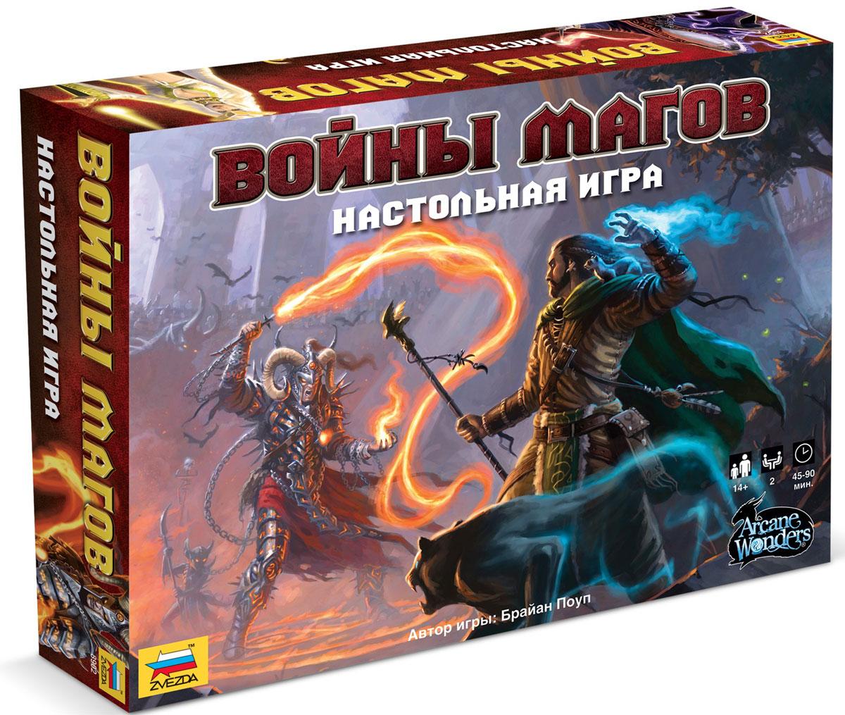 Звезда Настольная игра Войны магов8902Настольная игра. «Войны магов» – это тактическая настольная игра, которая сочетает в себе лучшие механики карточных сражений и игр с миниатюрами. Сражения проходят на арене и каждый из магов представляет свою школу волшебства. В распоряжении игрока есть книга заклинаний с магическими картами, которые он может ввести в игру. Каждый маг относится к определенной магической школе — каждой со своим уникальным набором заклинаний и стратегий. В свой ход можно сотворить любое заклинание, что открывает богатые возможности стратегии и тактики. К вашим услугам свирепые существа, грозное оружие и губительные чары. Вызванные существа способны перемещаться по арене и атаковать друг друга, либо вражеского мага. Атаки кроме урона также накладывают различные эффекты, такие как Ожог, Разъедание, Оглушение, Паралич, Травма и так далее. Существа, получившие слишком много повреждений, будут уничтожены. К тому же они могут попасть под действие проклятий или чар. ...