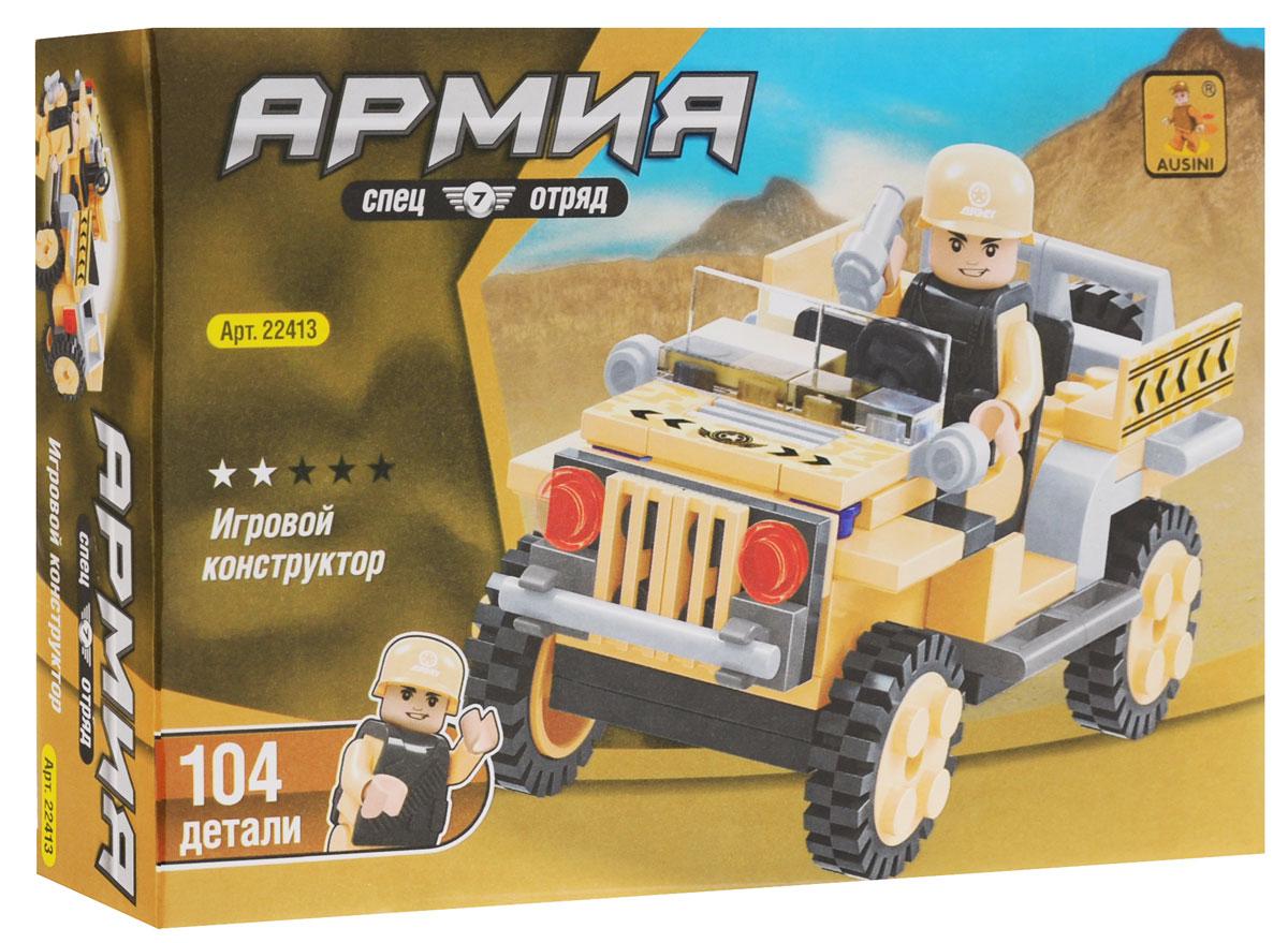 Ausini Конструктор Военная машина 22413