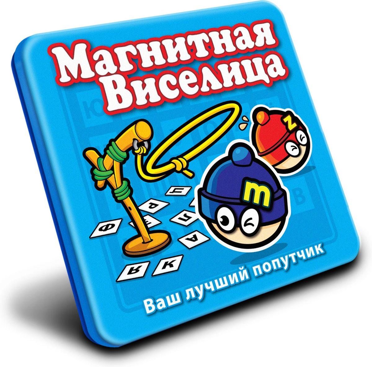 Mack & Zack Магнитная игра ВиселицаMT004Магнитная игра Mack & Zack Виселица - это игра для двух игроков, и, хотя идея о виселицах может показаться ужасной, но она также добавляет игре напряжения. Игрок пытается отгадать слово, заполняя пробелы буквами. Неудачные попытки могут приблизить Мака к повешению. Пожалуйста, спасите Мака!