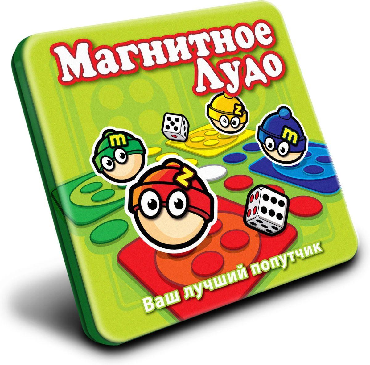 Mack & Zack Магнитная игра ЛудоMT014Лудо возникло из древней индийской игры Пахизи, которая получила название от индийского слова пахиз, означающее 25, максимальную цифру, которую можно получить с броском раковин каури. В Англии в 1896 году была напечатана западная версия игры Пахизи под названием Лудо (от лат. Я играю). С тех пор эта игра очень популярна! Теперь и у вас есть возможность познакомиться с этой игрой в магнитном формате. За время своего существования Лудо завоевала популярность по всему свету. Компания Mack & Zack предлагает дорожную версию знаменитой игры. Ее особенность заключается в магнитных фишках и компактом игровом поле, помещенном на металлической крышке коробки. Магнитной игре не страшны ни качка, ни тряска, ни резкие повороты трассы. Фишки останутся на своих местах при любых условиях. А благодаря компактным размерам магнитная игра Mack & Zack Лудо легко поместится в небольшой чемодан и даже дамскую сумку.