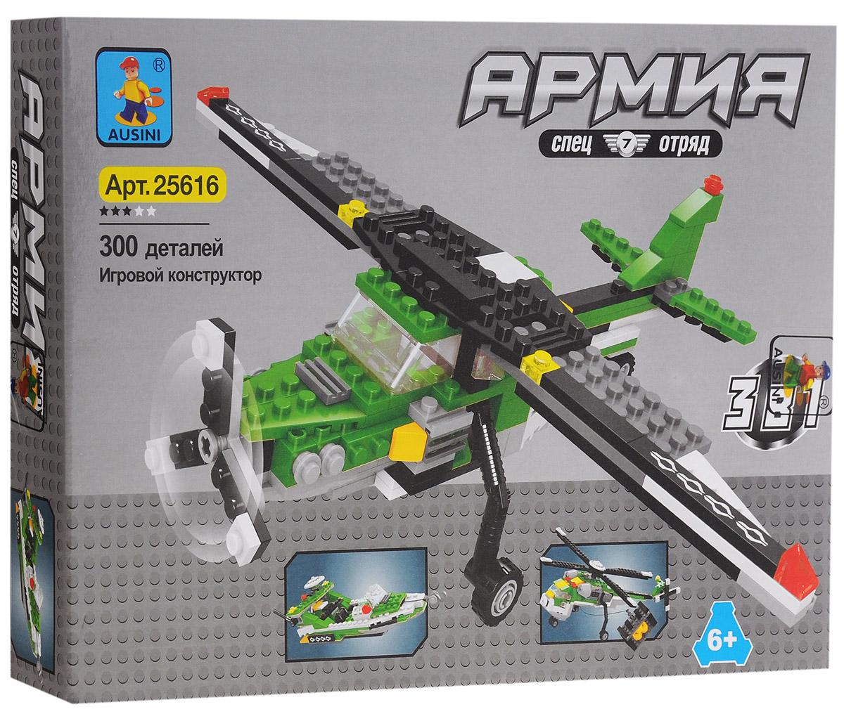 Ausini Конструктор Авиатехника 3 в 1 2561625616Конструктор Ausini Авиатехника 3 в 1 состоит из 300 элементов, с помощью которых ребенок сможет построить легкомоторный самолет, грузовой вертолет и катер. Детали между собой прекрасно скрепляются, а также совместимы с конструкторами других марок. Малыш часами будет играть с этим конструктором, придумывая разные истории и комбинируя детали. Конструктор Ausini Авиатехника 3 в 1 - это замечательная развивающая игрушка, которая послужит не только в качестве развлечения вашего ребенка, но и поможет ему в совершенствовании таких жизненно важных навыков, как мелкая моторика, тактильное и визуальное восприятие, мышление, воображение, внимательность и усидчивость, а также познакомит его с основами моделирования и конструирования. Совместим с конструкторами Лего.