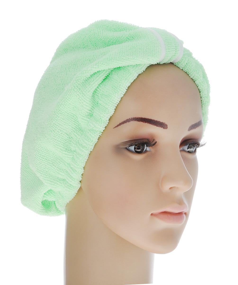 Чалма для сушки волос Главбаня, цвет: салатовыйБ90_салатовыйЧалма Главбаня выполнена из полиэстера и полиамида. Обеспечивает щадящую и комфортную сушку волос после мытья, держится и выглядит лучше обычного полотенца. Чалма также может использоваться при нанесении макияжа и косметических процедурах, для защиты волос в сауне. Прекрасно впитывает влагу и подходит для волос любой длины. Чалма Главбаня пригодится вам не только дома, но и в поездке, на даче, после занятий спортом. Максимальный обхват головы: 68 см.